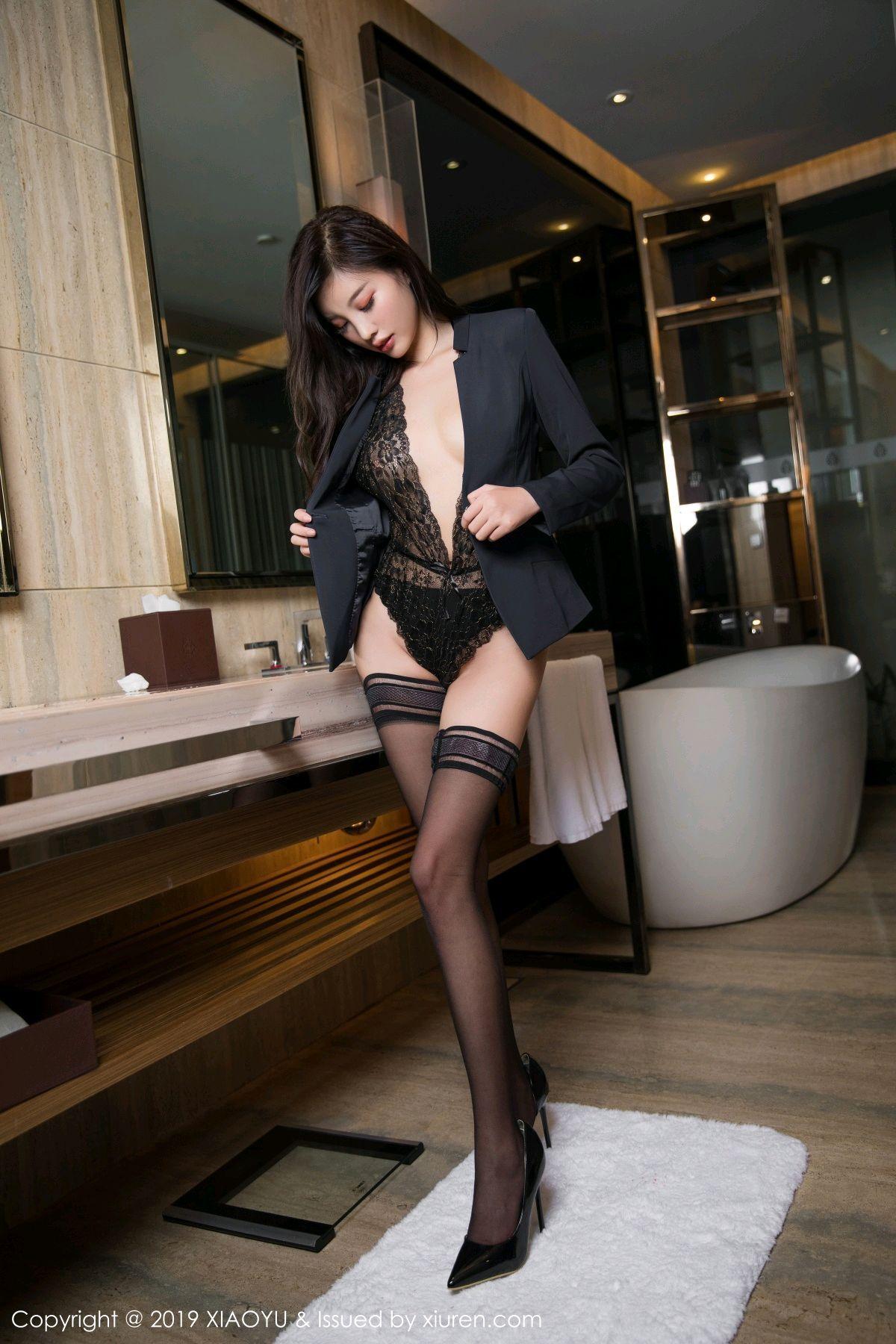 [XiaoYu] Vol.013 Yang Chen Chen 26P, Tall, XiaoYu, Yang Chen Chen