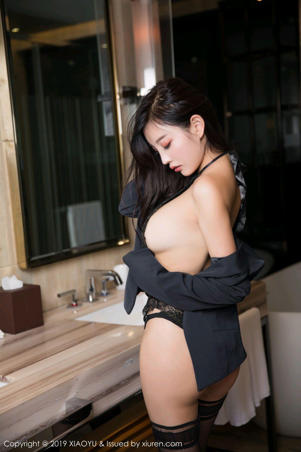 [XiaoYu] Vol.013 Yang Chen Chen 31P, Tall, XiaoYu, Yang Chen Chen