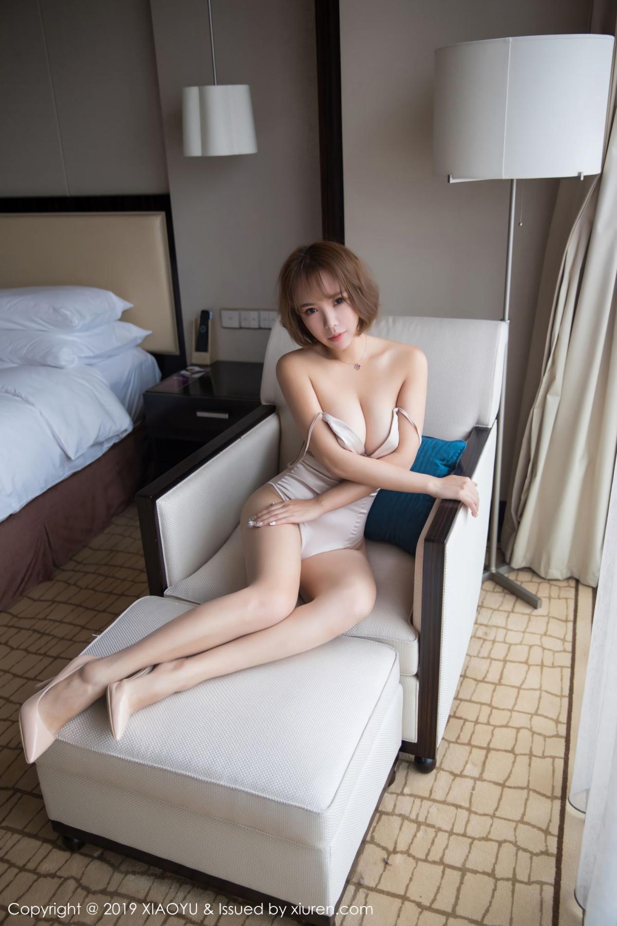 [XiaoYu] Vol.015 Chen Ya Wen 10P, Chen Ya Wen, Sexy, XiaoYu