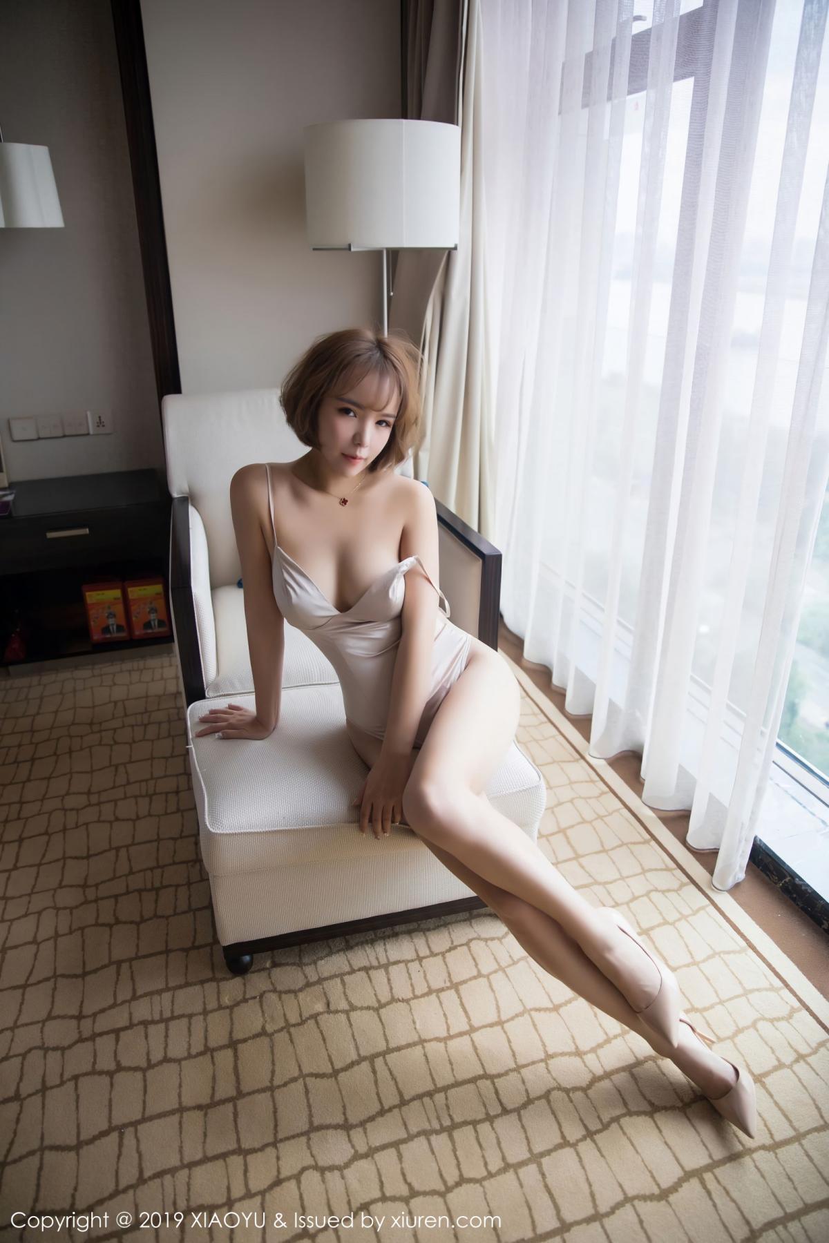 [XiaoYu] Vol.015 Chen Ya Wen 13P, Chen Ya Wen, Sexy, XiaoYu