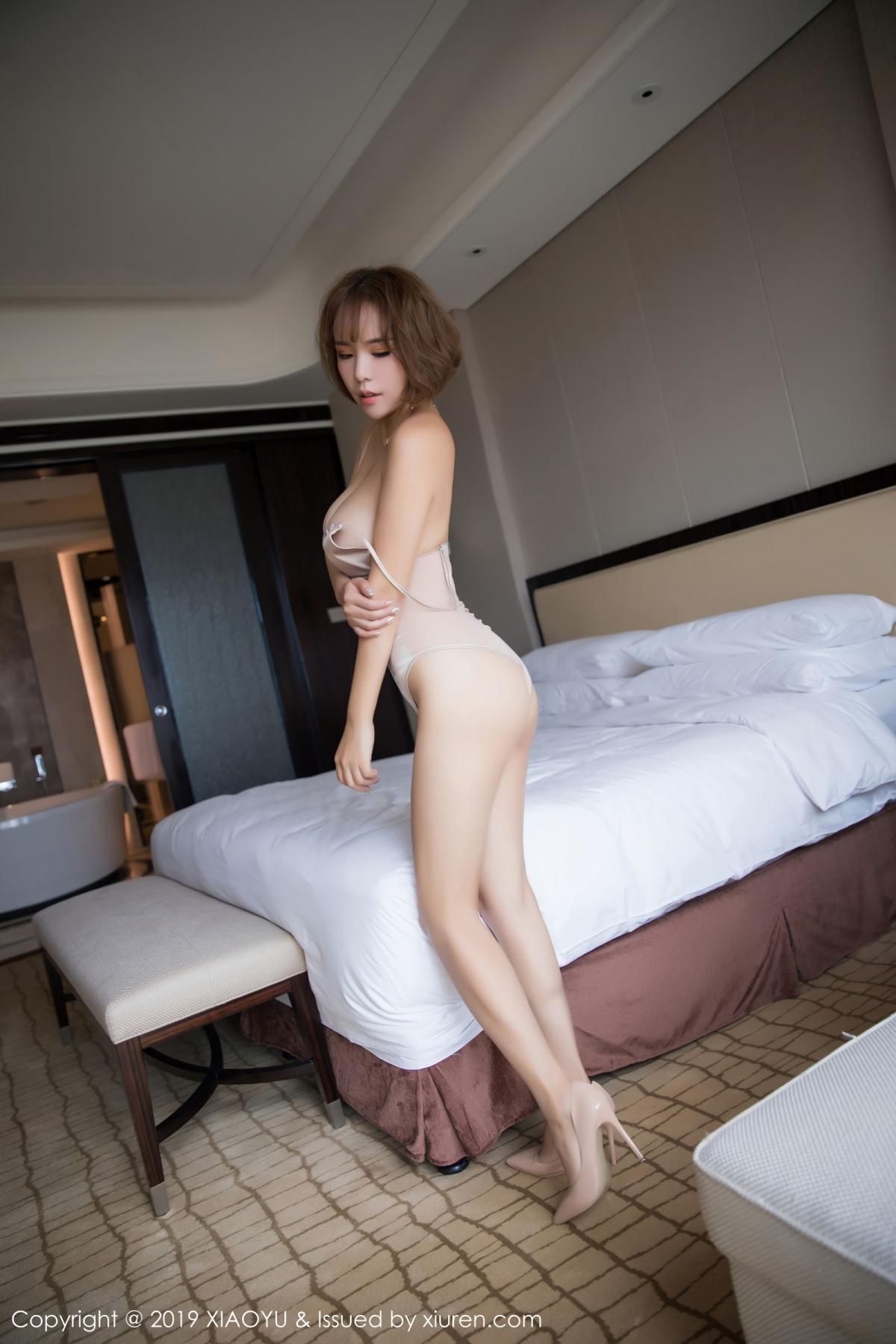 [XiaoYu] Vol.015 Chen Ya Wen 15P, Chen Ya Wen, Sexy, XiaoYu