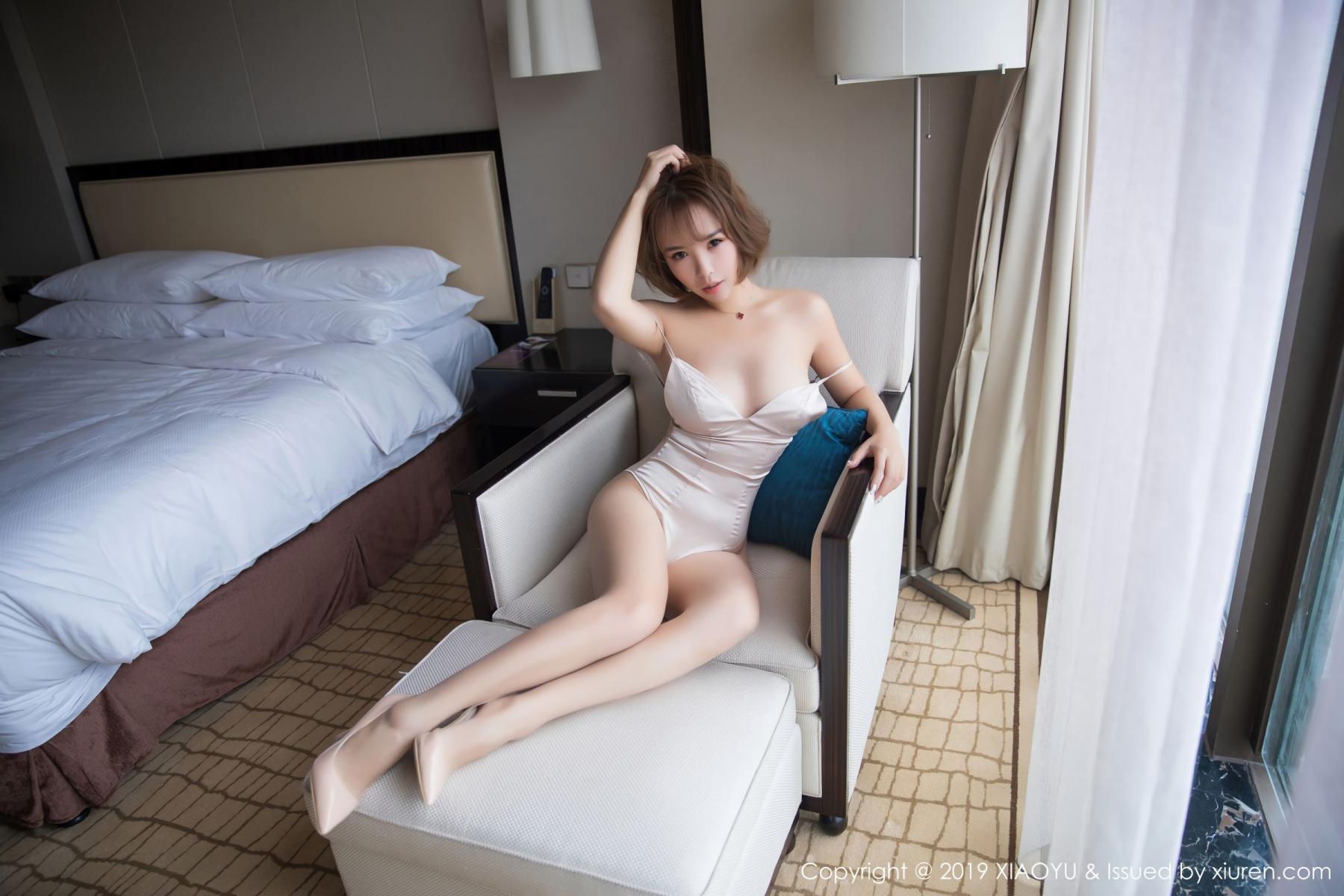 [XiaoYu] Vol.015 Chen Ya Wen 23P, Chen Ya Wen, Sexy, XiaoYu