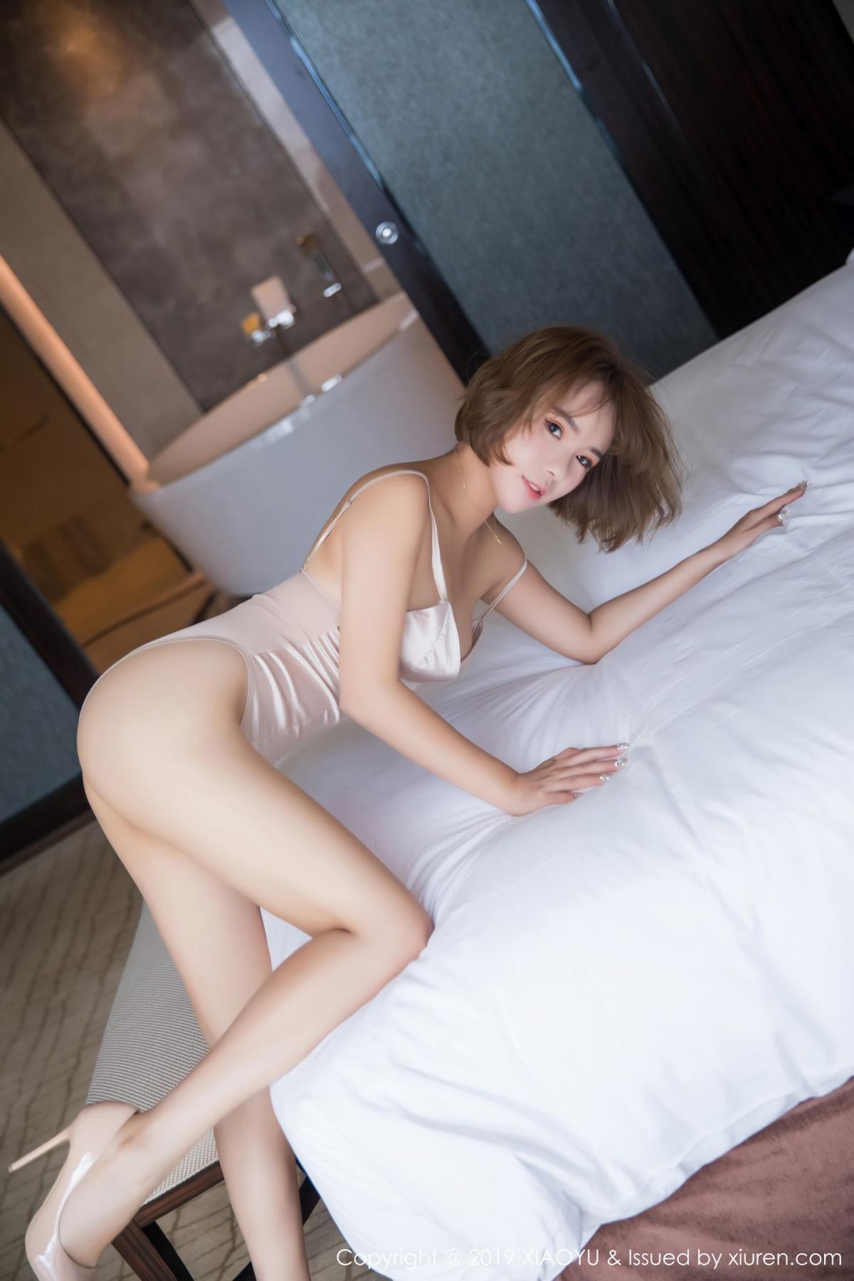 [XiaoYu] Vol.015 Chen Ya Wen 26P, Chen Ya Wen, Sexy, XiaoYu