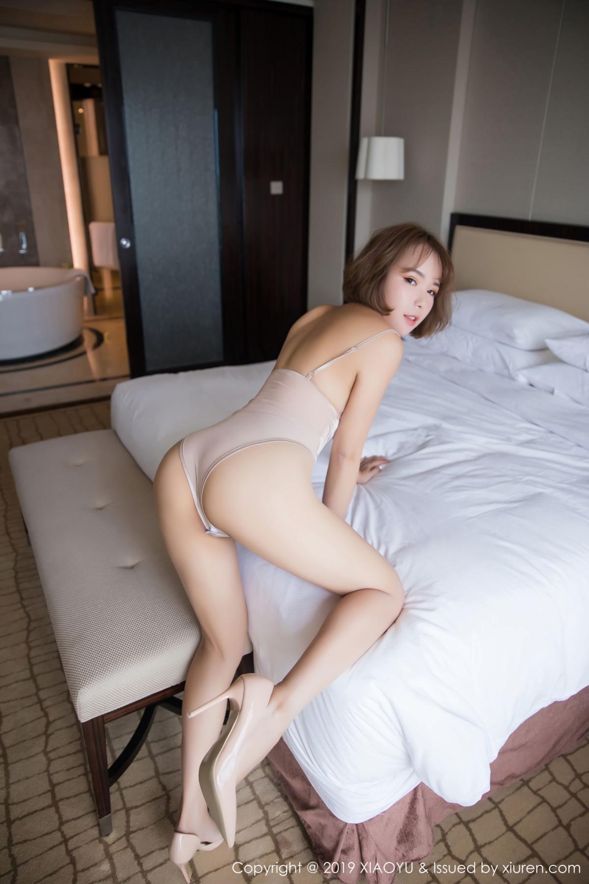 [XiaoYu] Vol.015 Chen Ya Wen 29P, Chen Ya Wen, Sexy, XiaoYu