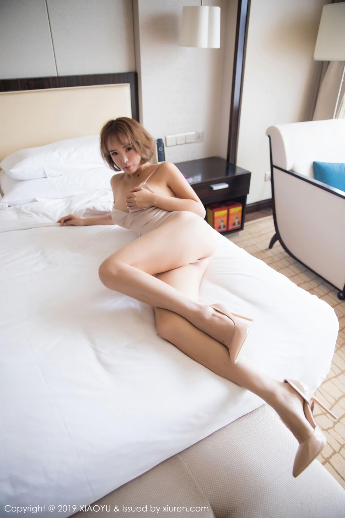 [XiaoYu] Vol.015 Chen Ya Wen 33P, Chen Ya Wen, Sexy, XiaoYu
