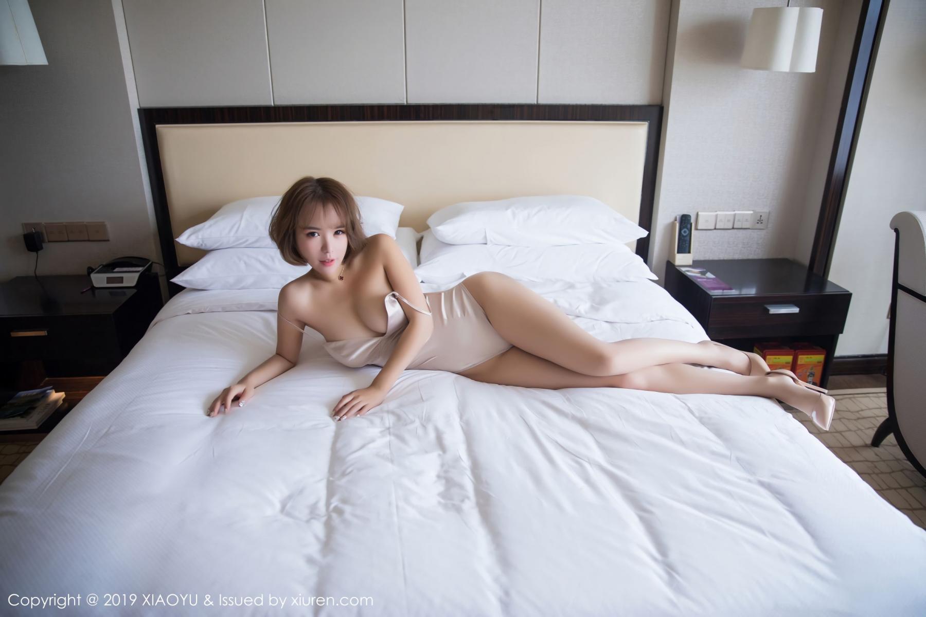 [XiaoYu] Vol.015 Chen Ya Wen 38P, Chen Ya Wen, Sexy, XiaoYu