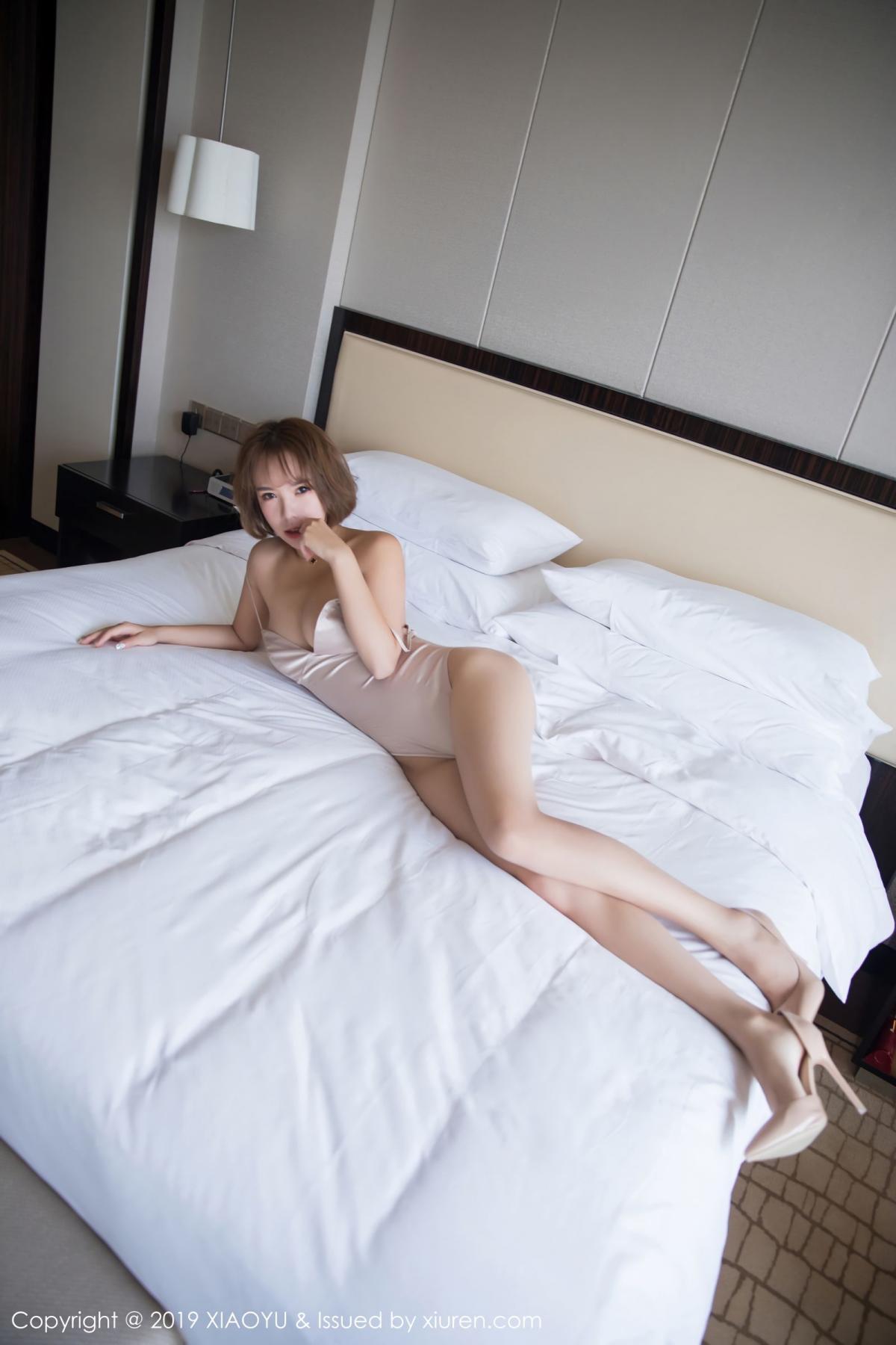 [XiaoYu] Vol.015 Chen Ya Wen 39P, Chen Ya Wen, Sexy, XiaoYu