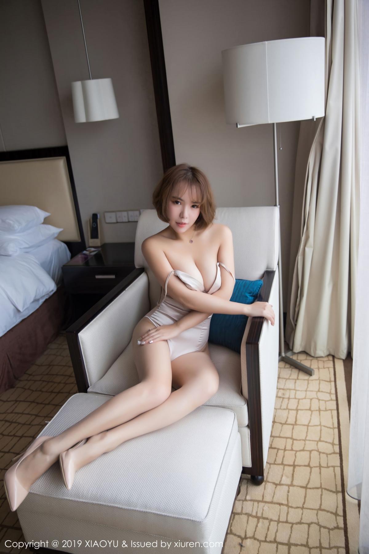 [XiaoYu] Vol.015 Chen Ya Wen 9P, Chen Ya Wen, Sexy, XiaoYu