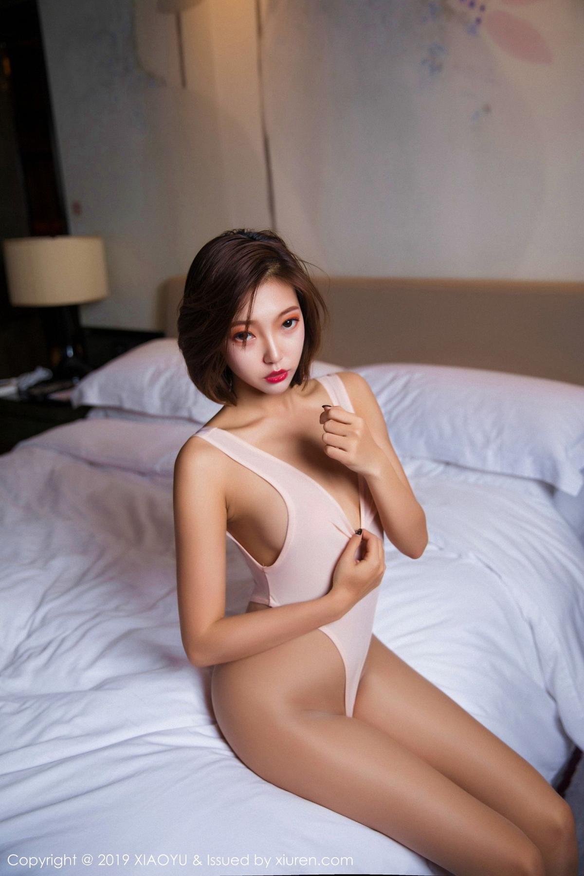 [XiaoYu] Vol.021 Feng Mu Mu 53P, Feng Mu Mu, Tall, XiaoYu