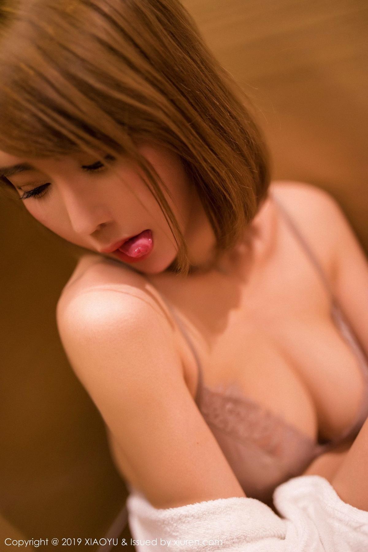 [XiaoYu] Vol.023 Chu Tian 26P, Chu Tian, Sexy, Underwear, XiaoYu