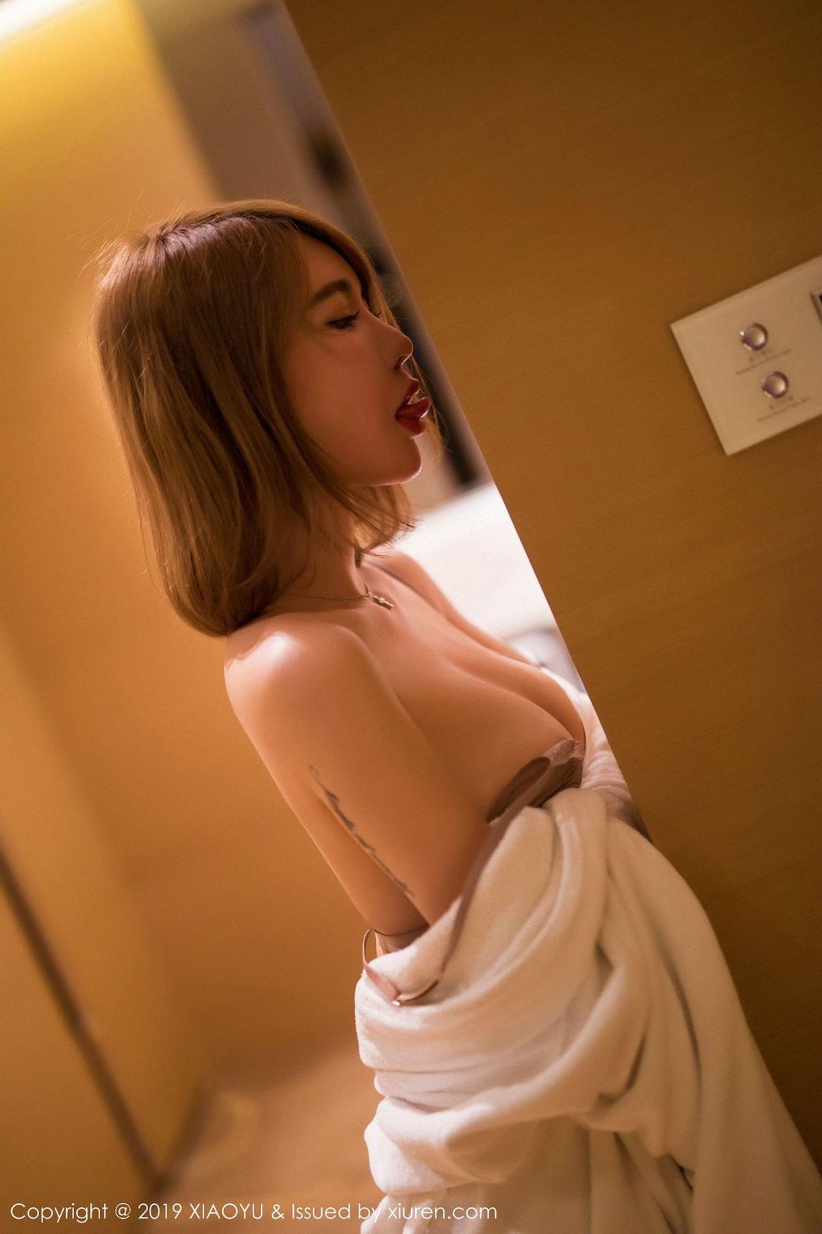 [XiaoYu] Vol.023 Chu Tian 30P, Chu Tian, Sexy, Underwear, XiaoYu