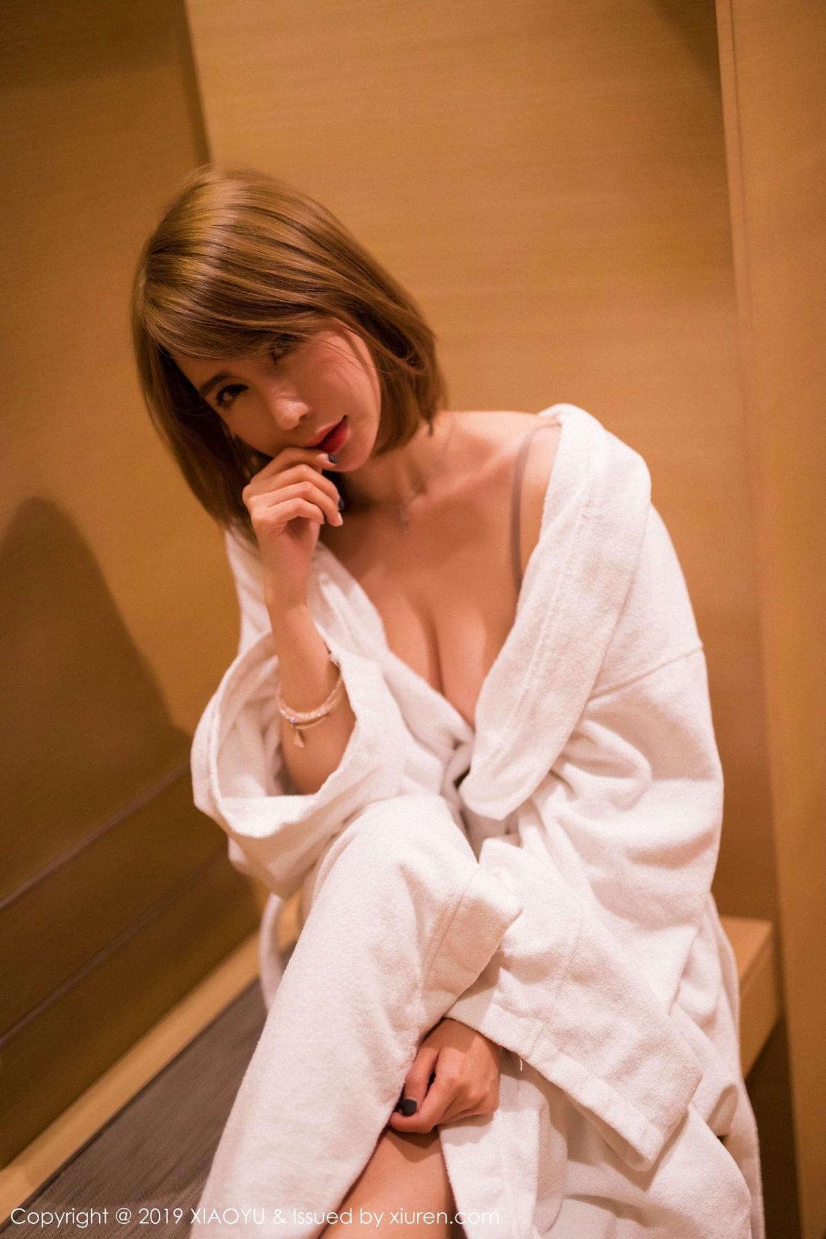 [XiaoYu] Vol.023 Chu Tian 9P, Chu Tian, Sexy, Underwear, XiaoYu
