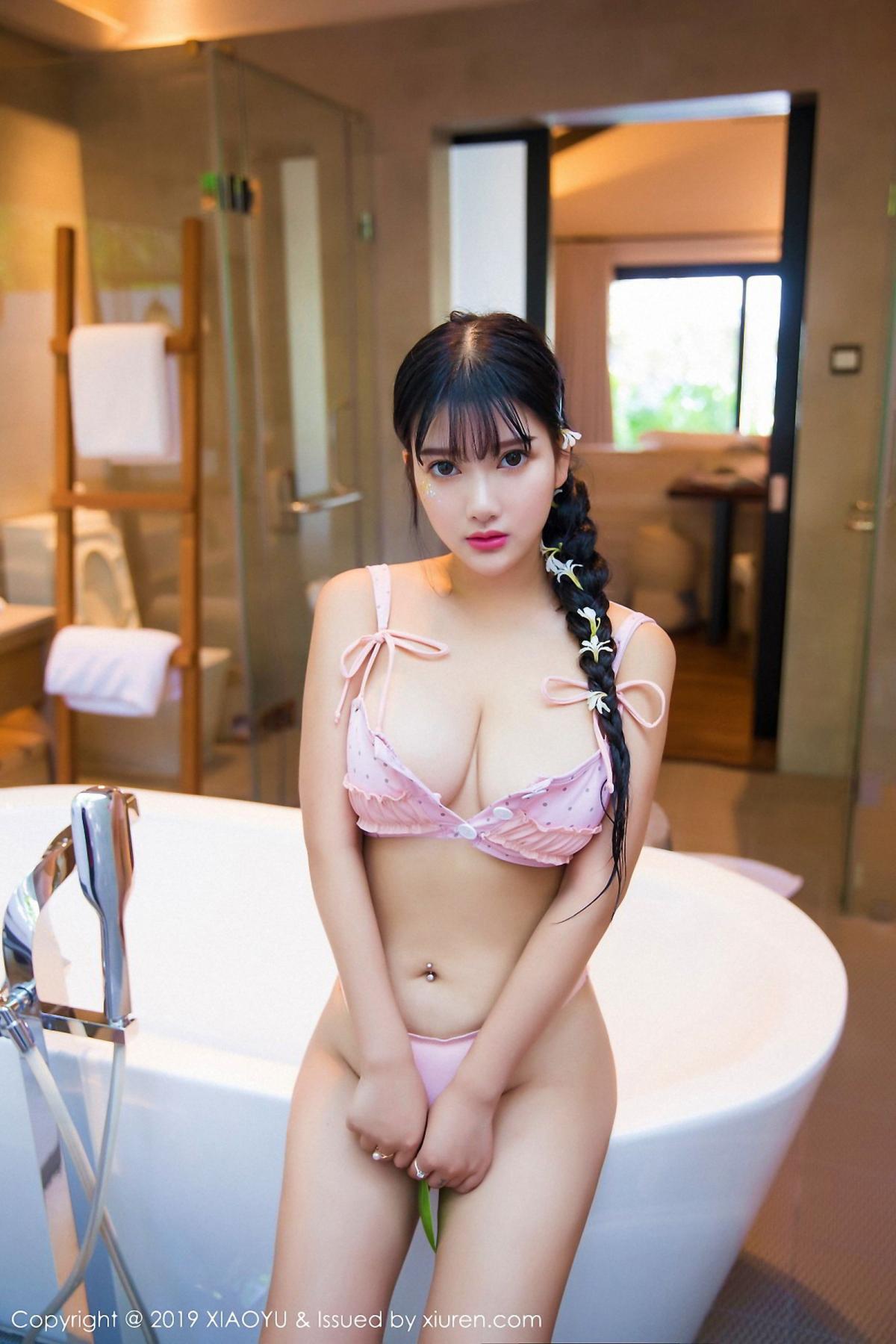 [XiaoYu] Vol.029 Lu Lu Xiao Miao 39P, Bikini, Lu Lu Xiao Miao, Wet, XiaoYu