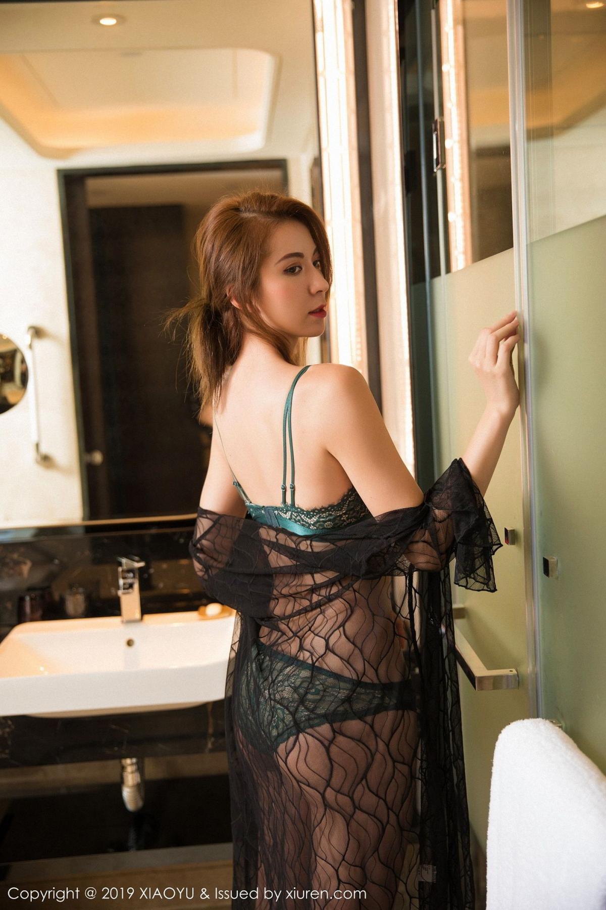 [XiaoYu] Vol.033 Chen Liang Ling 24P, Chen Liang Ling, Tall, Underwear, XiaoYu