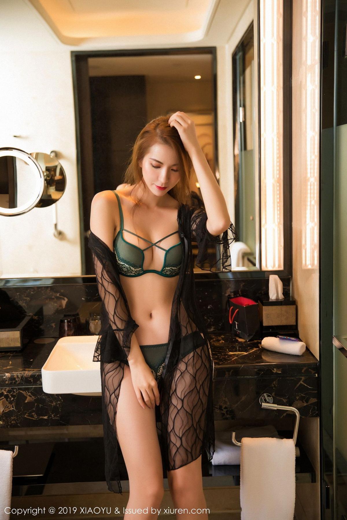[XiaoYu] Vol.033 Chen Liang Ling 26P, Chen Liang Ling, Tall, Underwear, XiaoYu