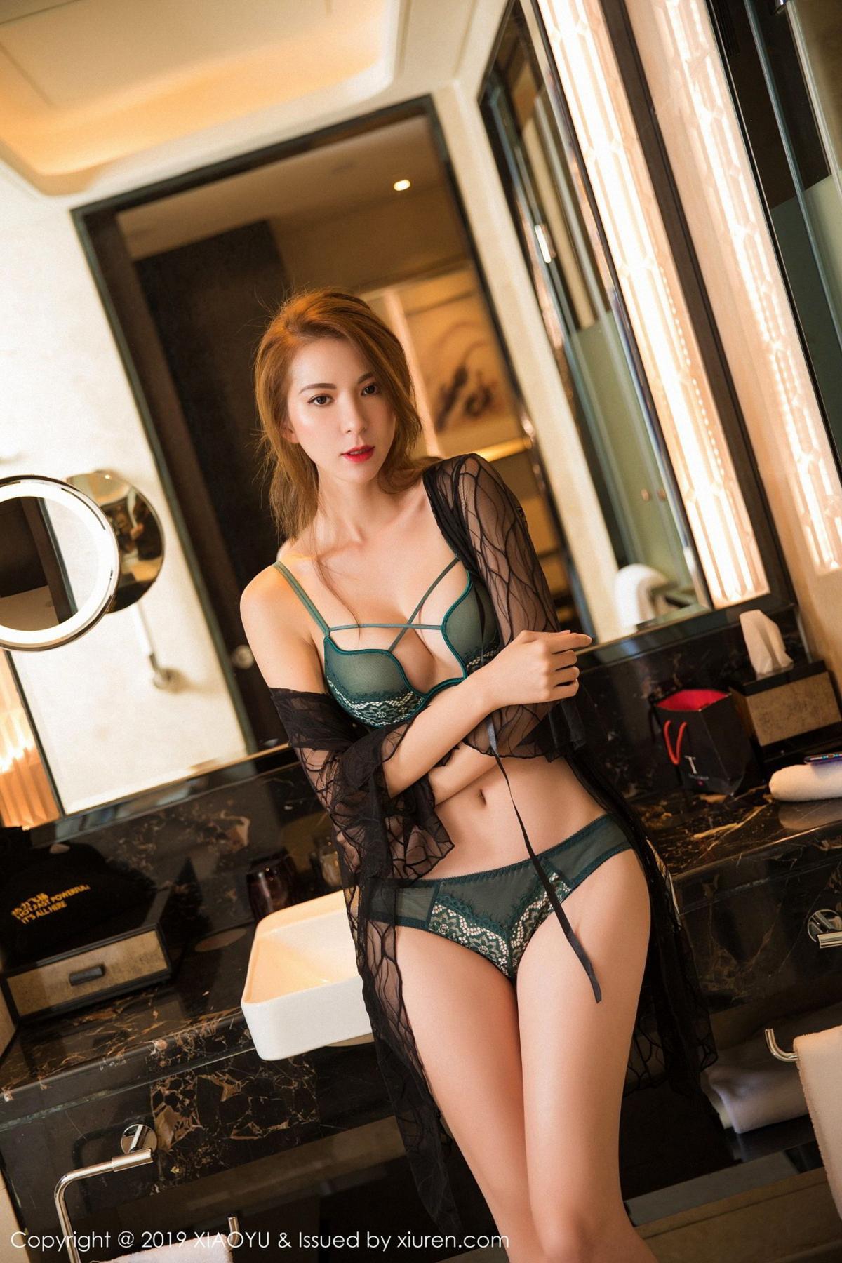 [XiaoYu] Vol.033 Chen Liang Ling 28P, Chen Liang Ling, Tall, Underwear, XiaoYu