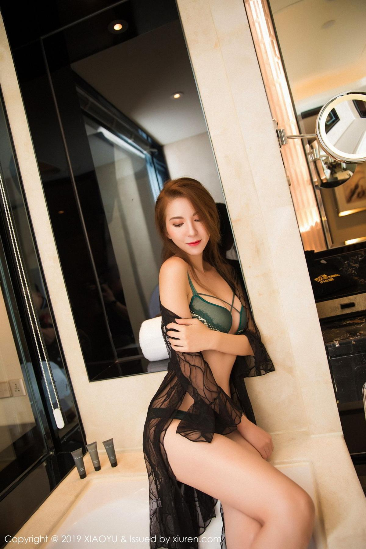 [XiaoYu] Vol.033 Chen Liang Ling 38P, Chen Liang Ling, Tall, Underwear, XiaoYu