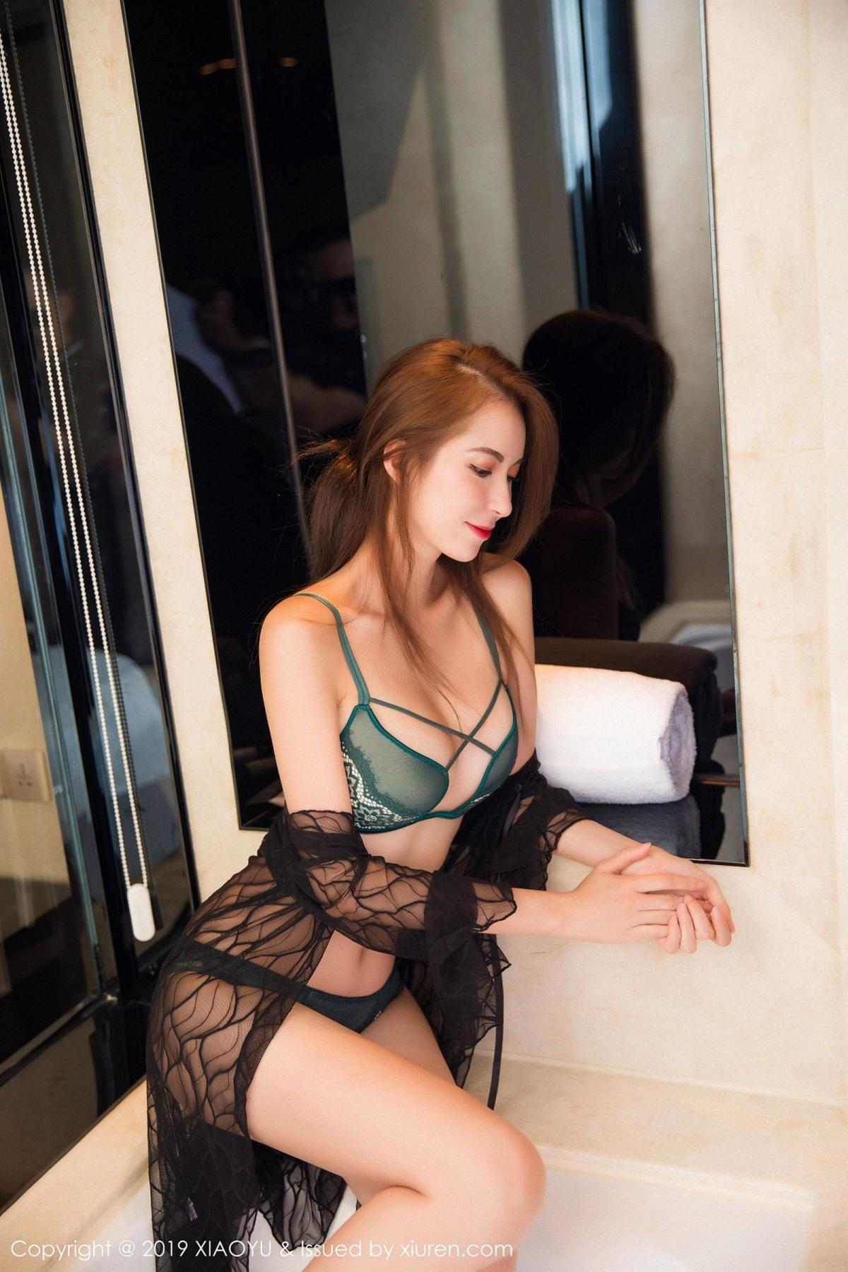 [XiaoYu] Vol.033 Chen Liang Ling 50P, Chen Liang Ling, Tall, Underwear, XiaoYu