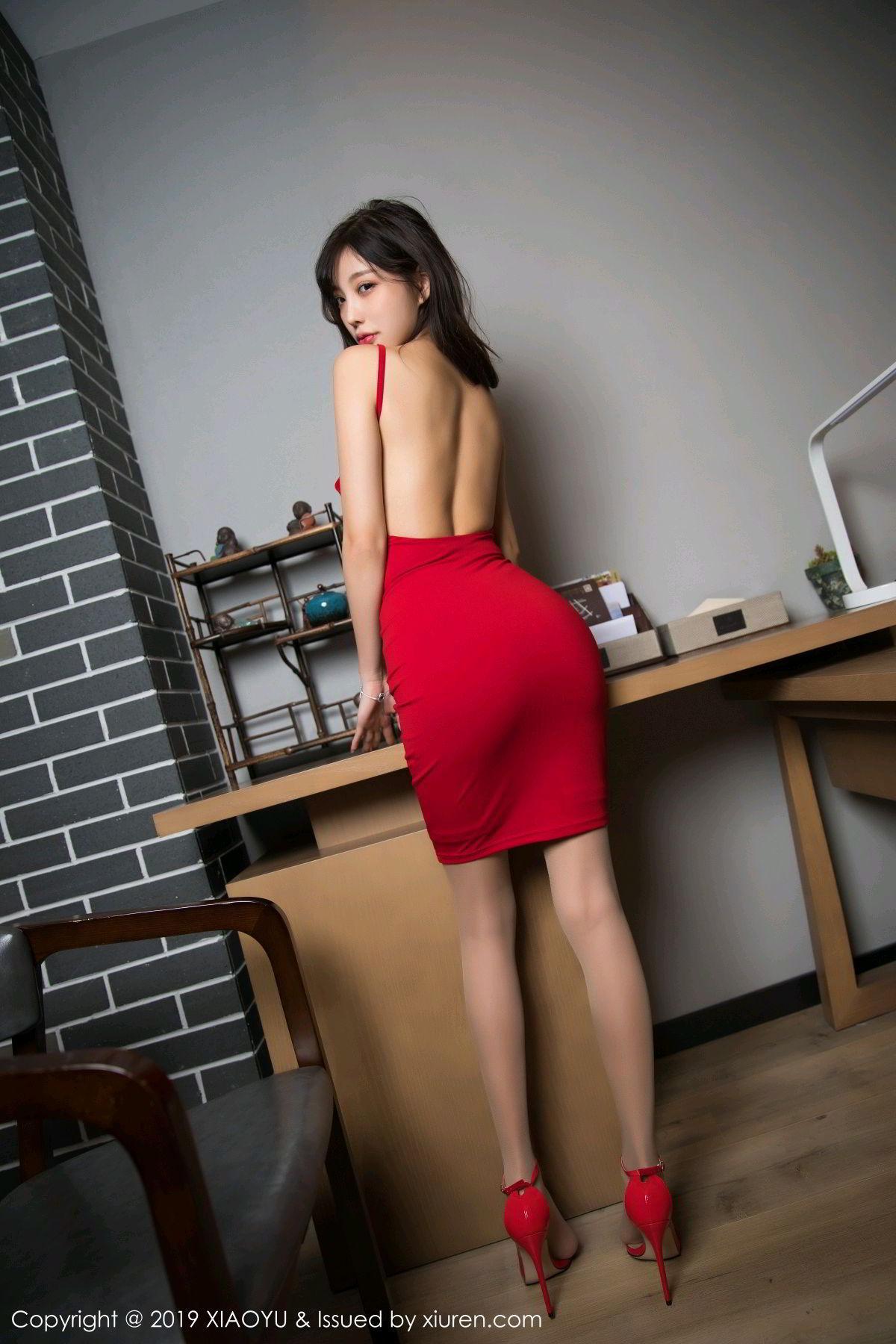 [XiaoYu] Vol.044 Yang Chen Chen 2P, Tall, XiaoYu, Yang Chen Chen