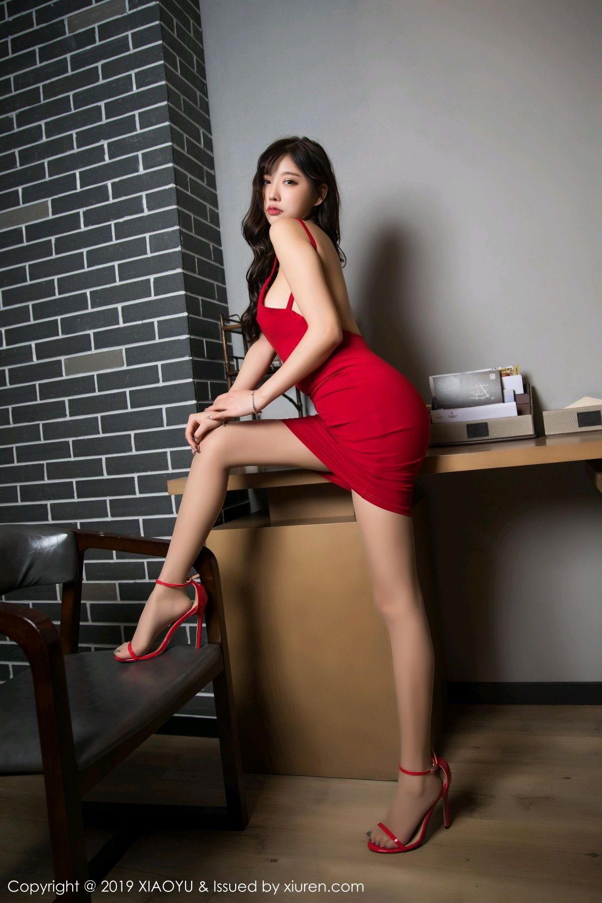 [XiaoYu] Vol.044 Yang Chen Chen 7P, Tall, XiaoYu, Yang Chen Chen