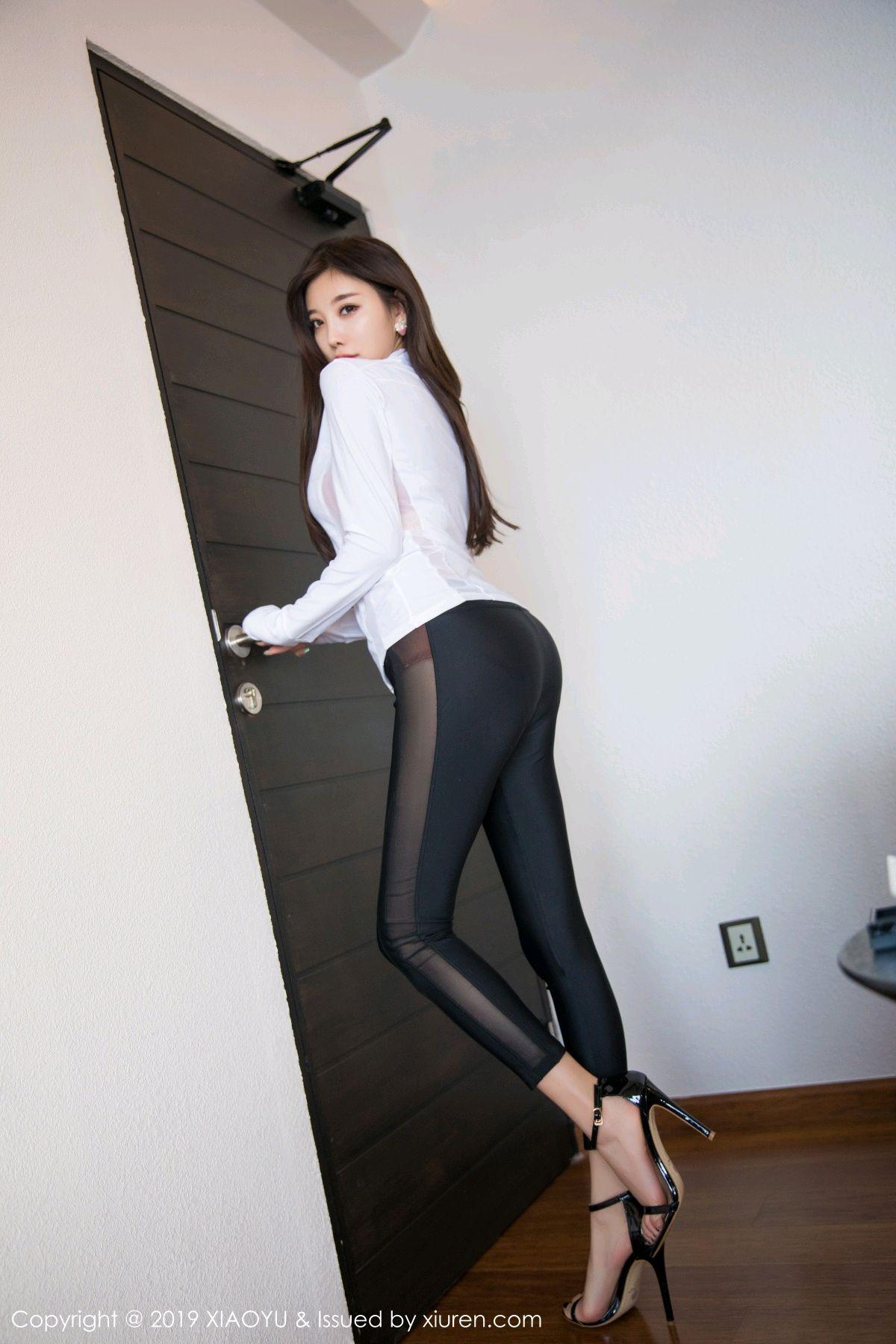 [XiaoYu] Vol.077 Yang Chen Chen Sugar 1P, Underwear, XiaoYu, Yang Chen Chen