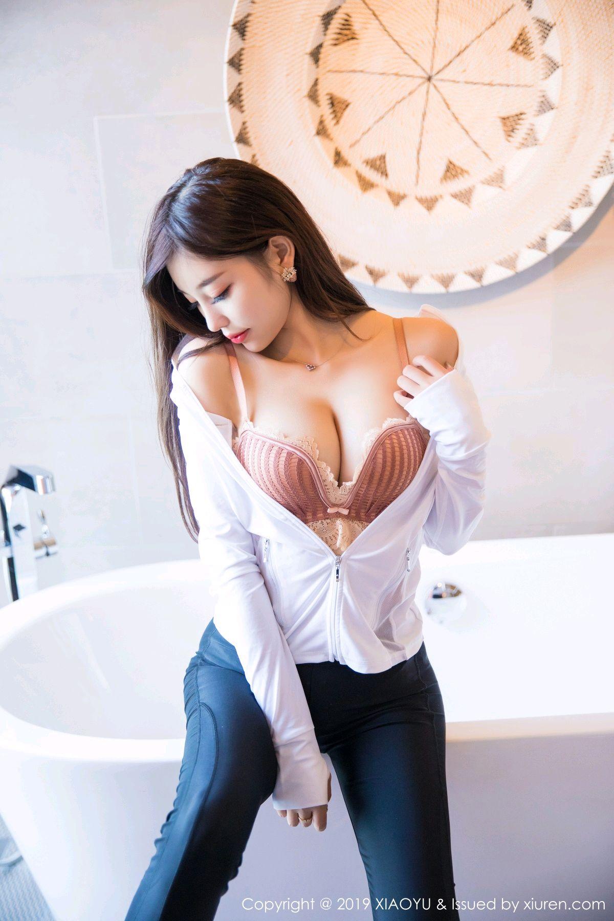 [XiaoYu] Vol.077 Yang Chen Chen Sugar 26P, Underwear, XiaoYu, Yang Chen Chen