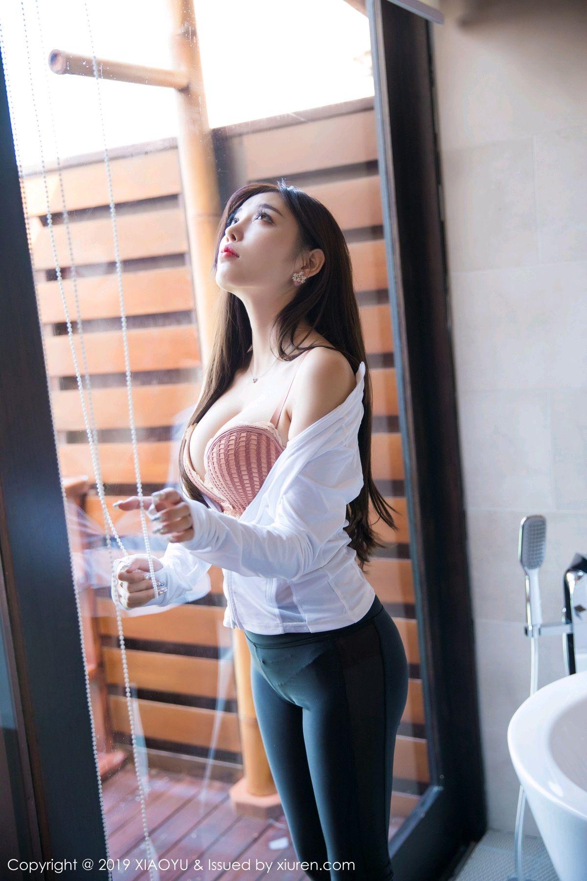 [XiaoYu] Vol.077 Yang Chen Chen Sugar 28P, Underwear, XiaoYu, Yang Chen Chen