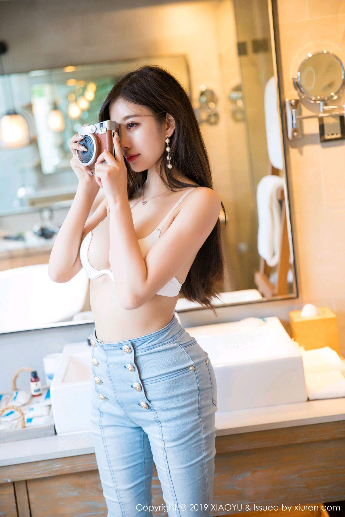 [XiaoYu] Vol.084 Yang Chen Chen 15P, Underwear, XiaoYu, Yang Chen Chen