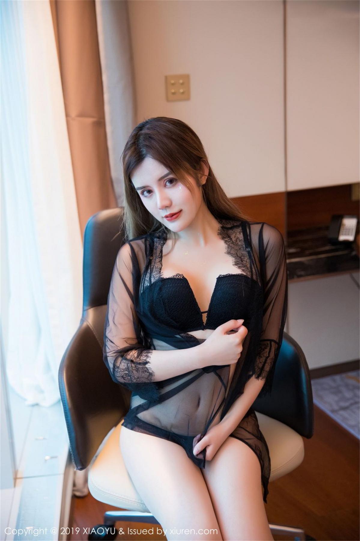 [XiaoYu] Vol.093 Zhuo Ya Qi 39P, Underwear, XiaoYu, Zhuo Ya Qi