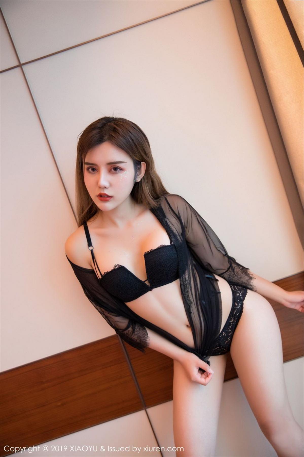 [XiaoYu] Vol.093 Zhuo Ya Qi 41P, Underwear, XiaoYu, Zhuo Ya Qi