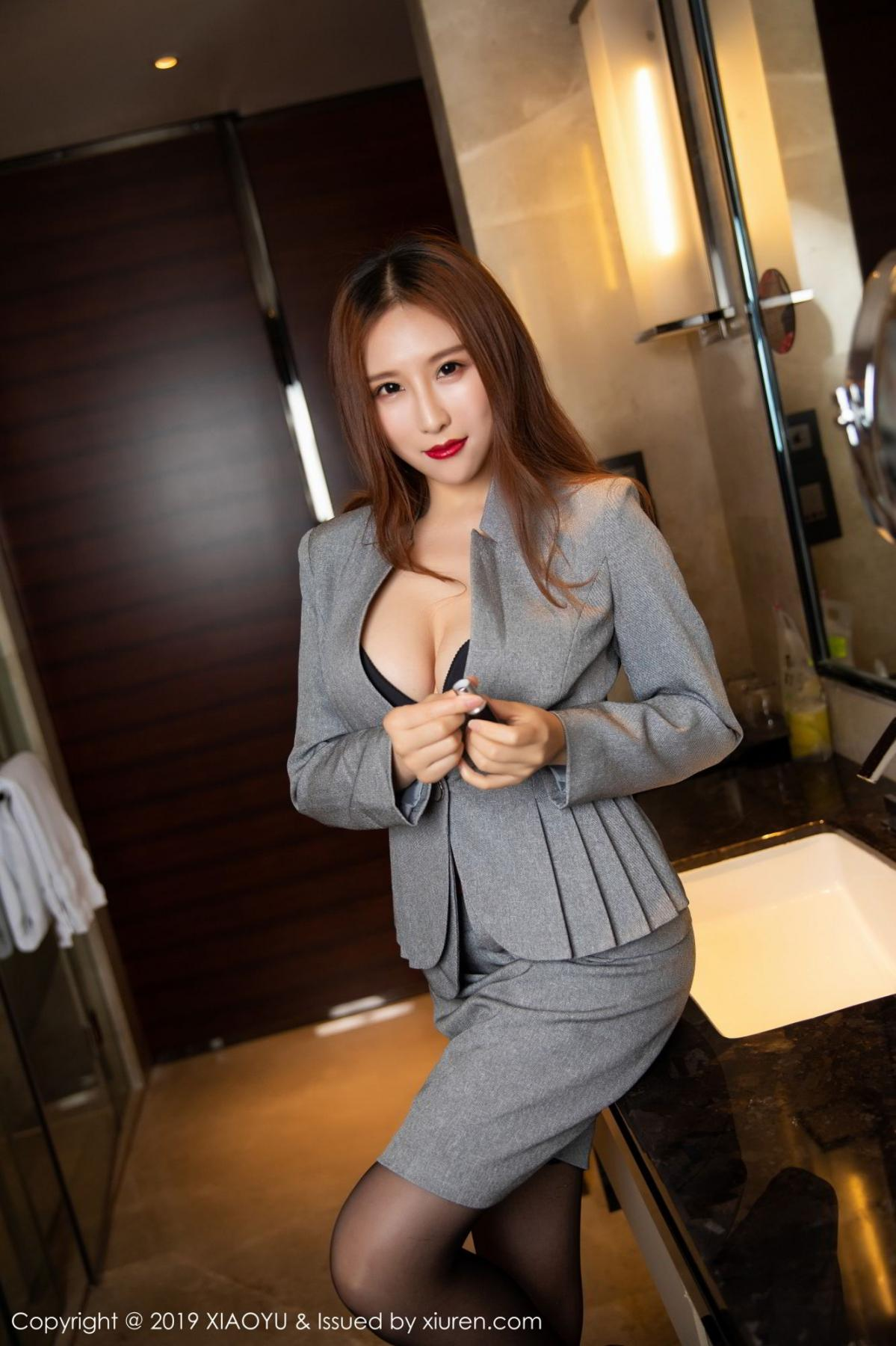 [XiaoYu] Vol.096 Yue Yin Tong 10P, Black Silk, Uniform, XiaoYu, Yue Yin Tong