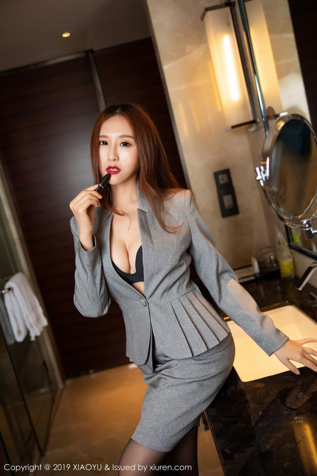 [XiaoYu] Vol.096 Yue Yin Tong 11P, Black Silk, Uniform, XiaoYu, Yue Yin Tong