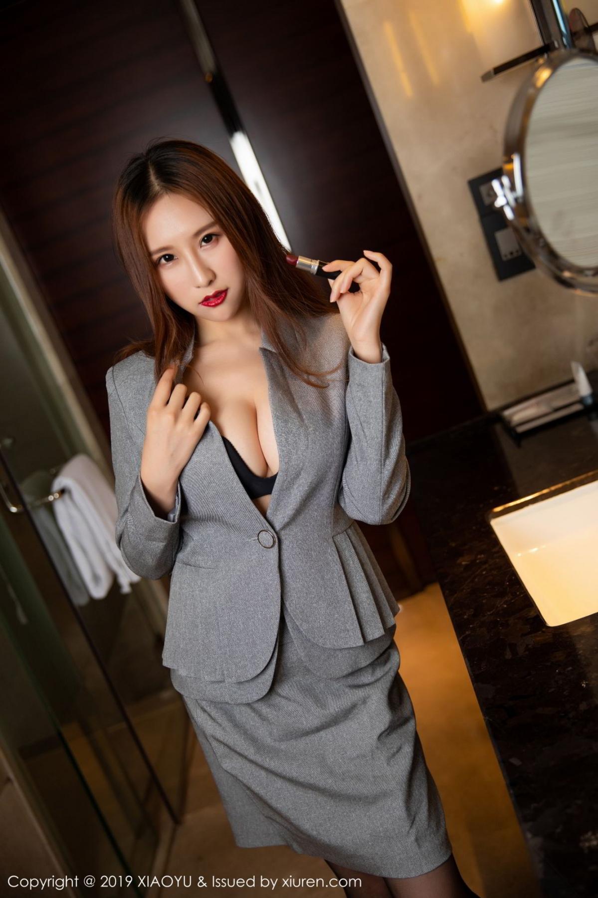 [XiaoYu] Vol.096 Yue Yin Tong 1P, Black Silk, Uniform, XiaoYu, Yue Yin Tong