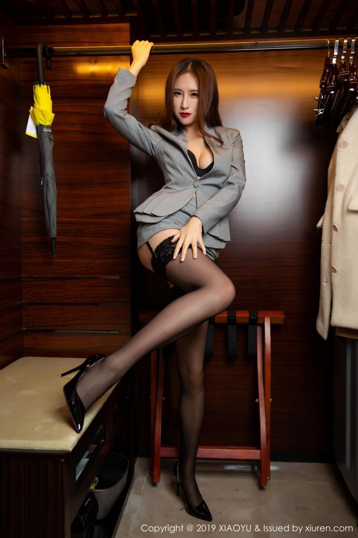 [XiaoYu] Vol.096 Yue Yin Tong 29P, Black Silk, Uniform, XiaoYu, Yue Yin Tong