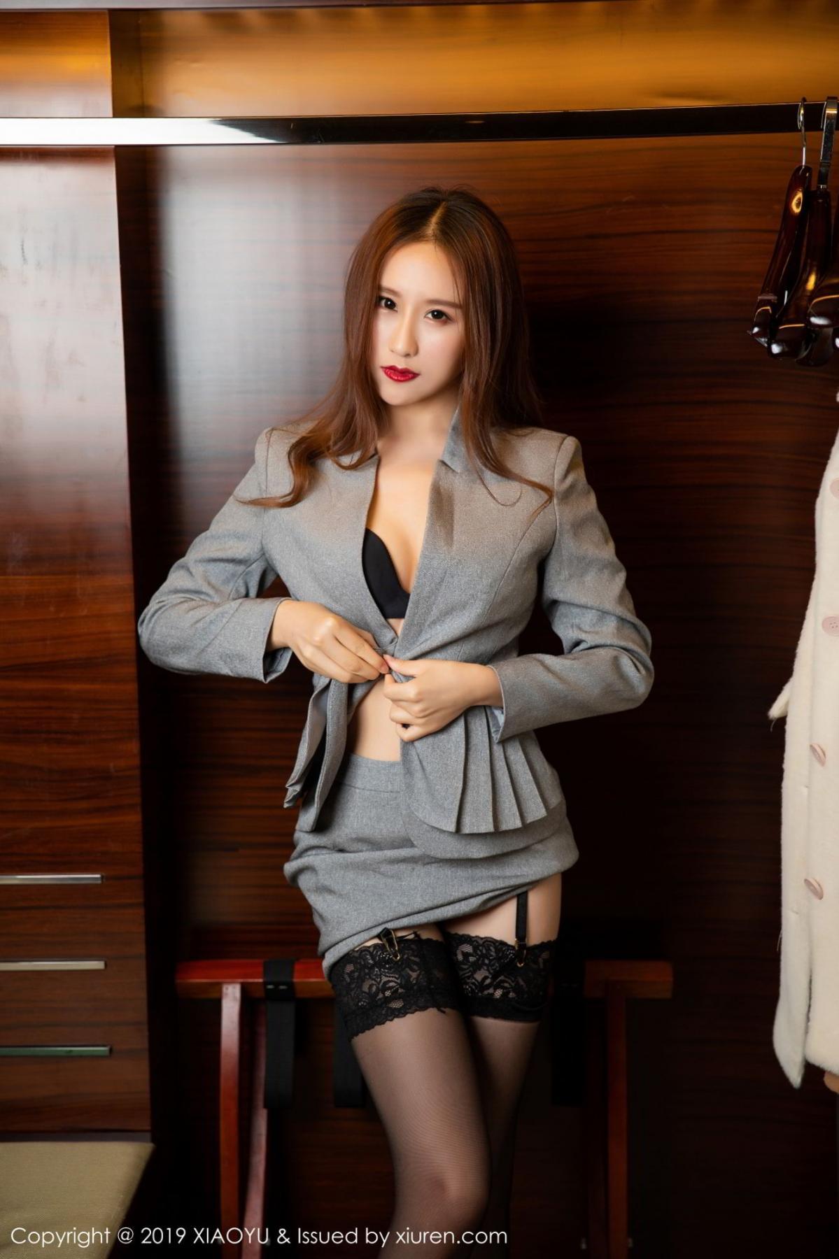[XiaoYu] Vol.096 Yue Yin Tong 38P, Black Silk, Uniform, XiaoYu, Yue Yin Tong