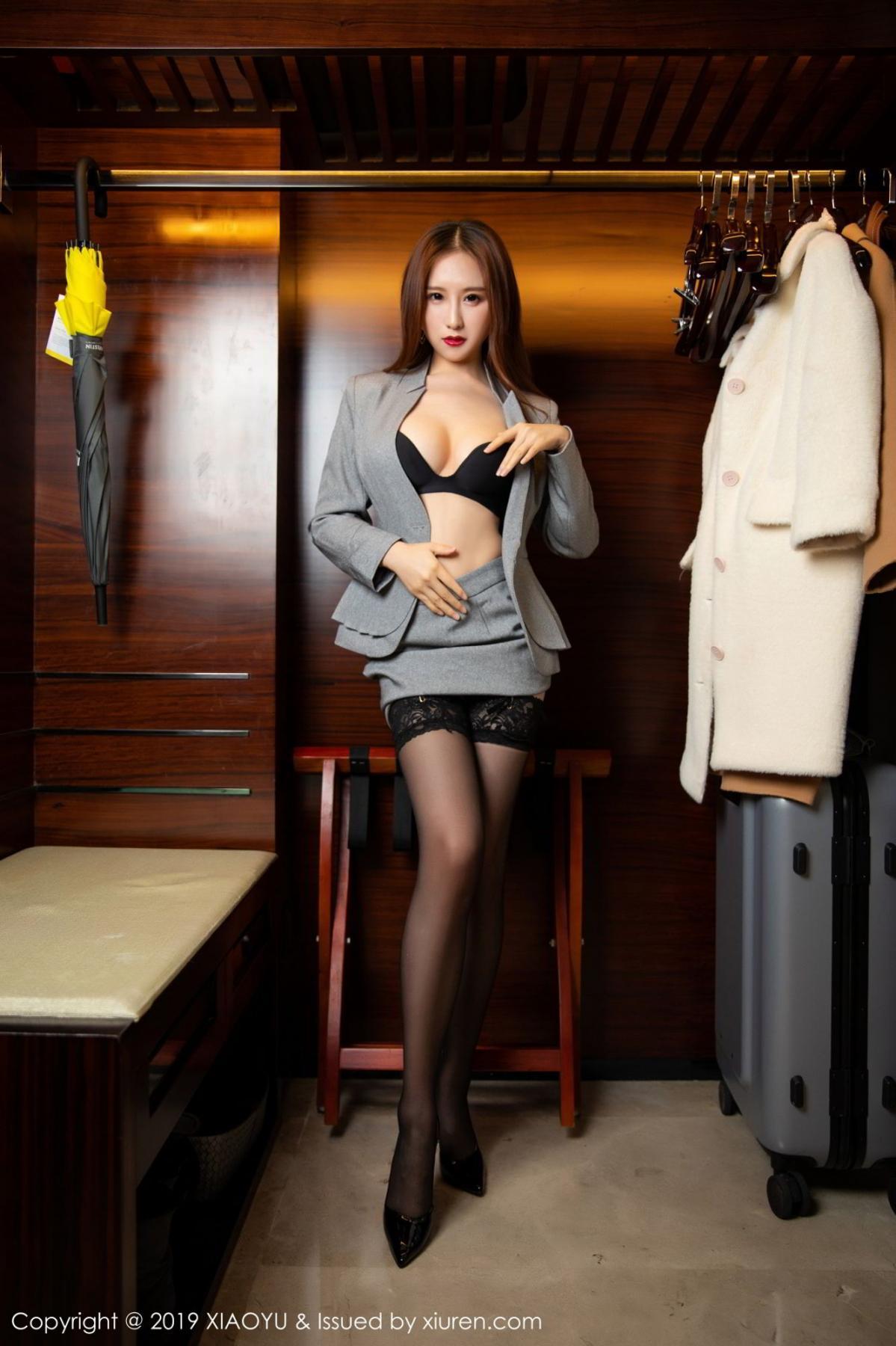 [XiaoYu] Vol.096 Yue Yin Tong 40P, Black Silk, Uniform, XiaoYu, Yue Yin Tong