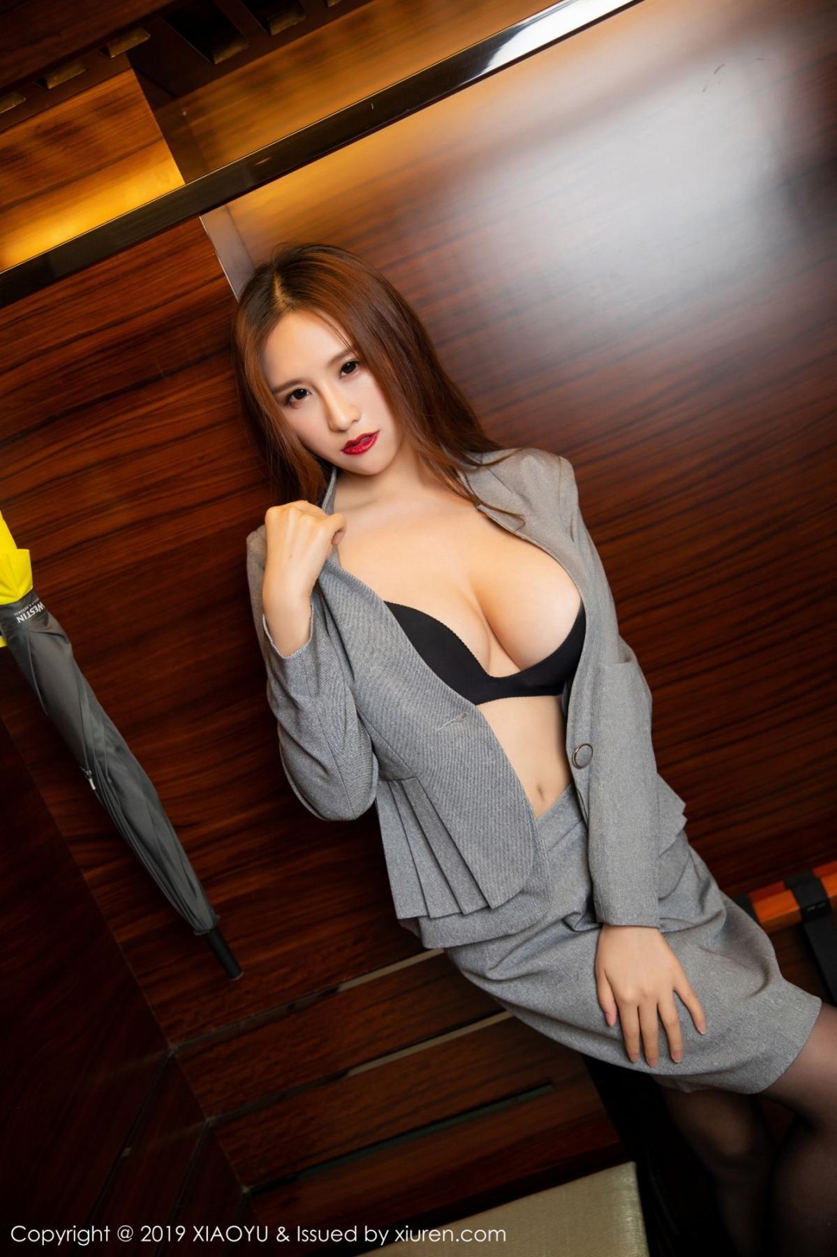 [XiaoYu] Vol.096 Yue Yin Tong 47P, Black Silk, Uniform, XiaoYu, Yue Yin Tong