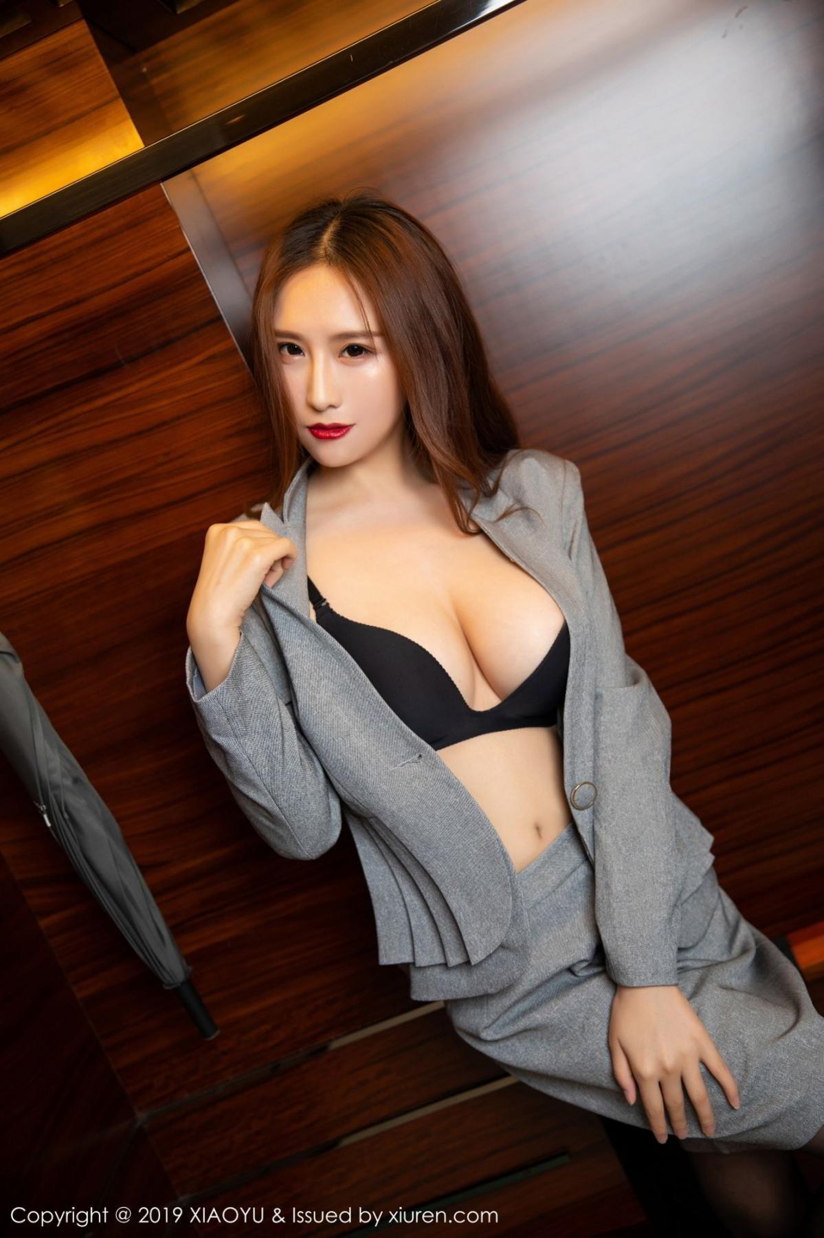 [XiaoYu] Vol.096 Yue Yin Tong 49P, Black Silk, Uniform, XiaoYu, Yue Yin Tong