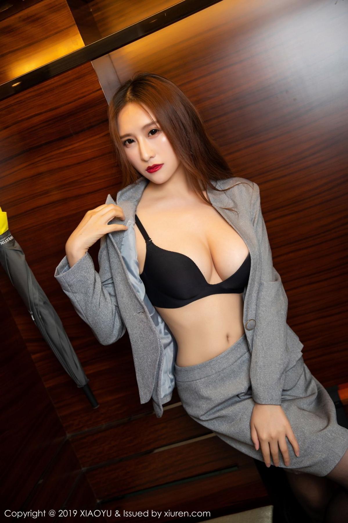 [XiaoYu] Vol.096 Yue Yin Tong 50P, Black Silk, Uniform, XiaoYu, Yue Yin Tong