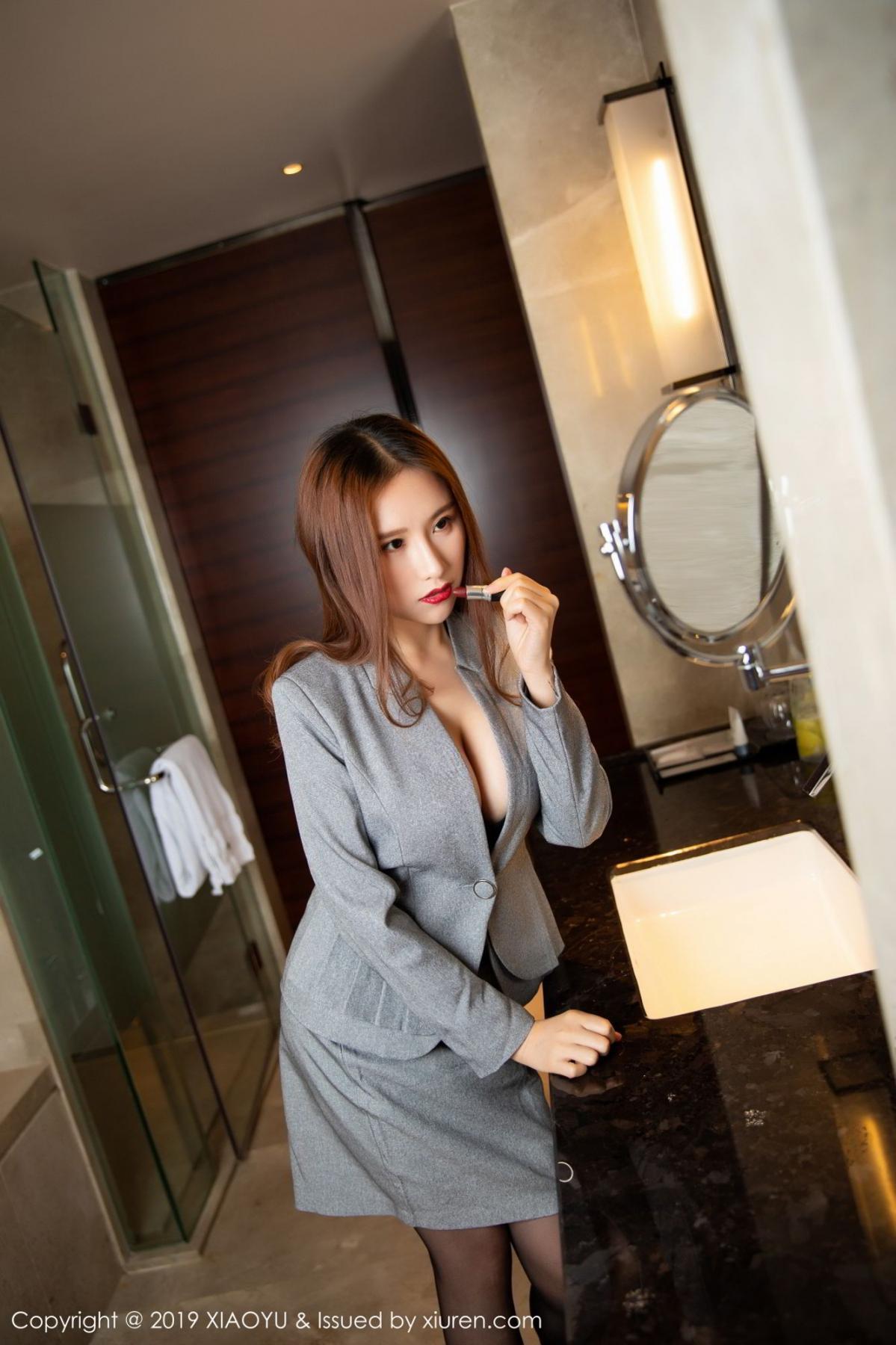 [XiaoYu] Vol.096 Yue Yin Tong 6P, Black Silk, Uniform, XiaoYu, Yue Yin Tong