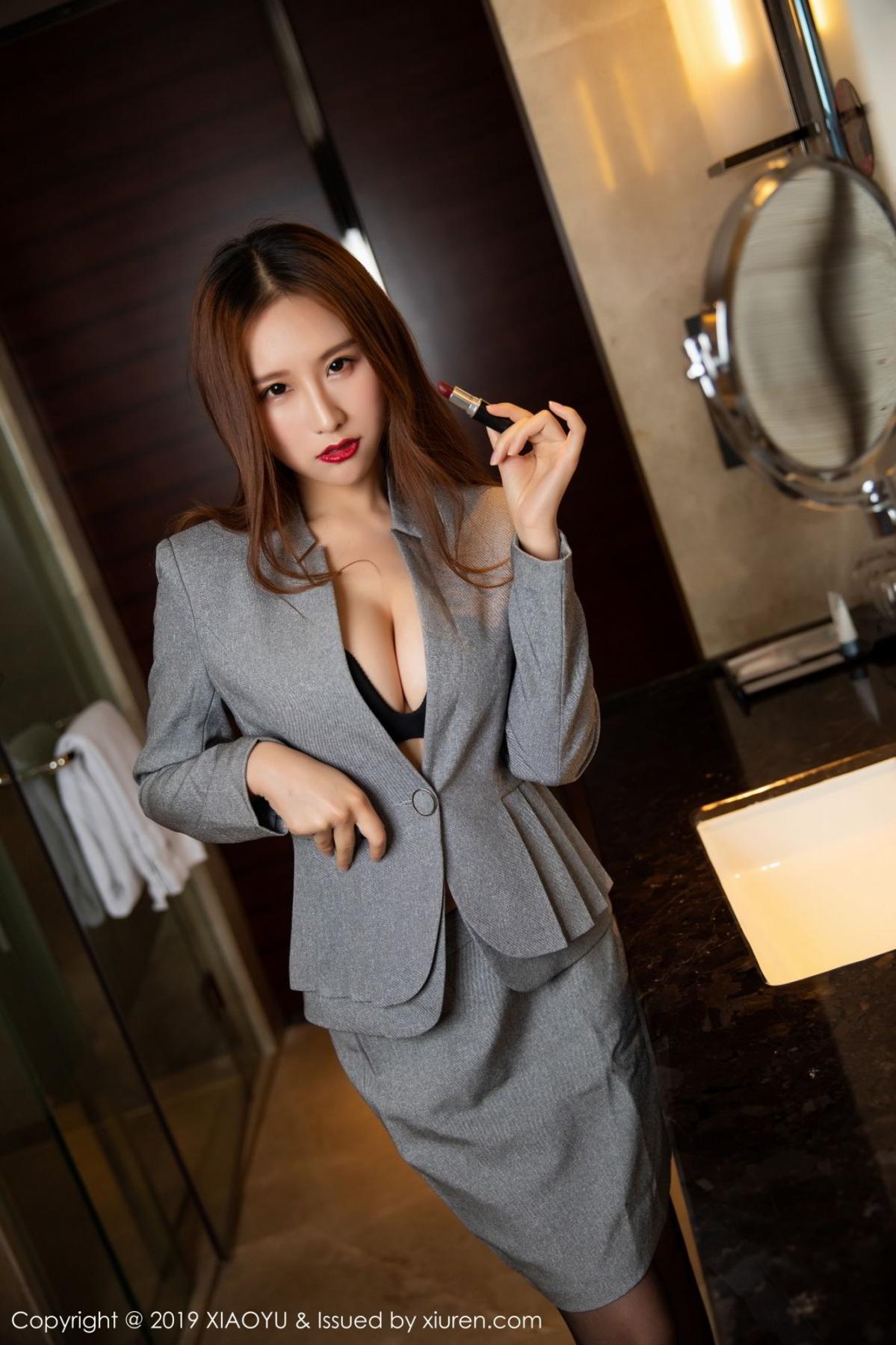 [XiaoYu] Vol.096 Yue Yin Tong 9P, Black Silk, Uniform, XiaoYu, Yue Yin Tong