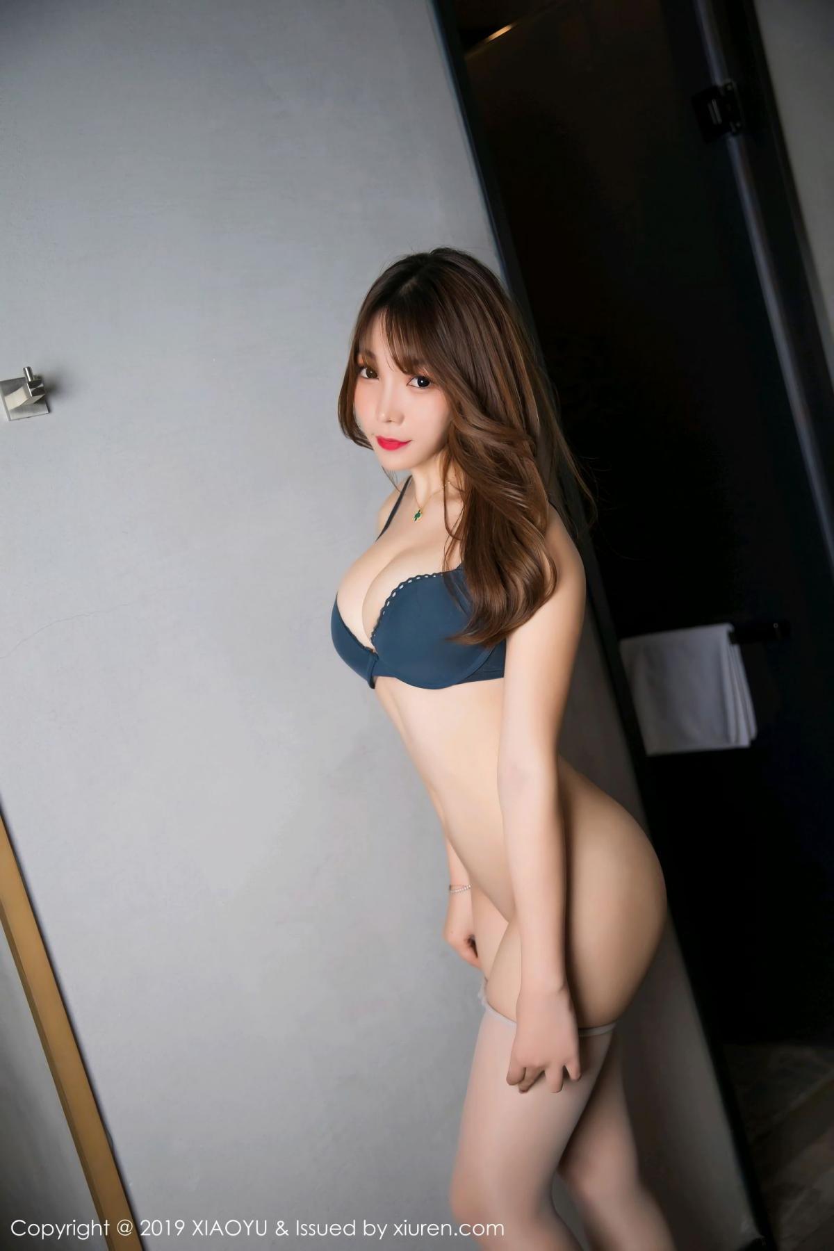 [XiaoYu] Vol.110 Chen Zhi 67P, Chen Zhi, Tall, XiaoYu
