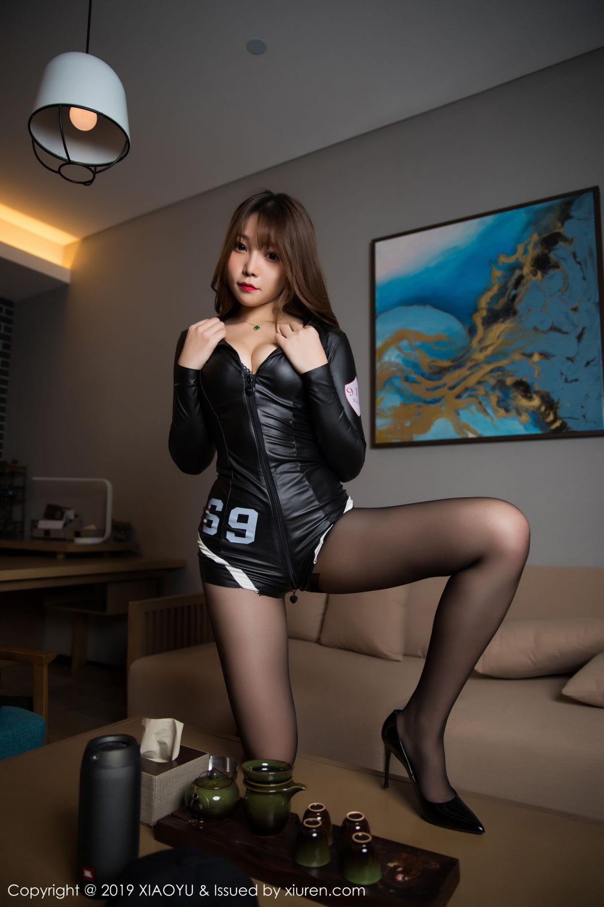 [XiaoYu] Vol.151 Chen Zhi 20P, Adult, Chen Zhi, XiaoYu