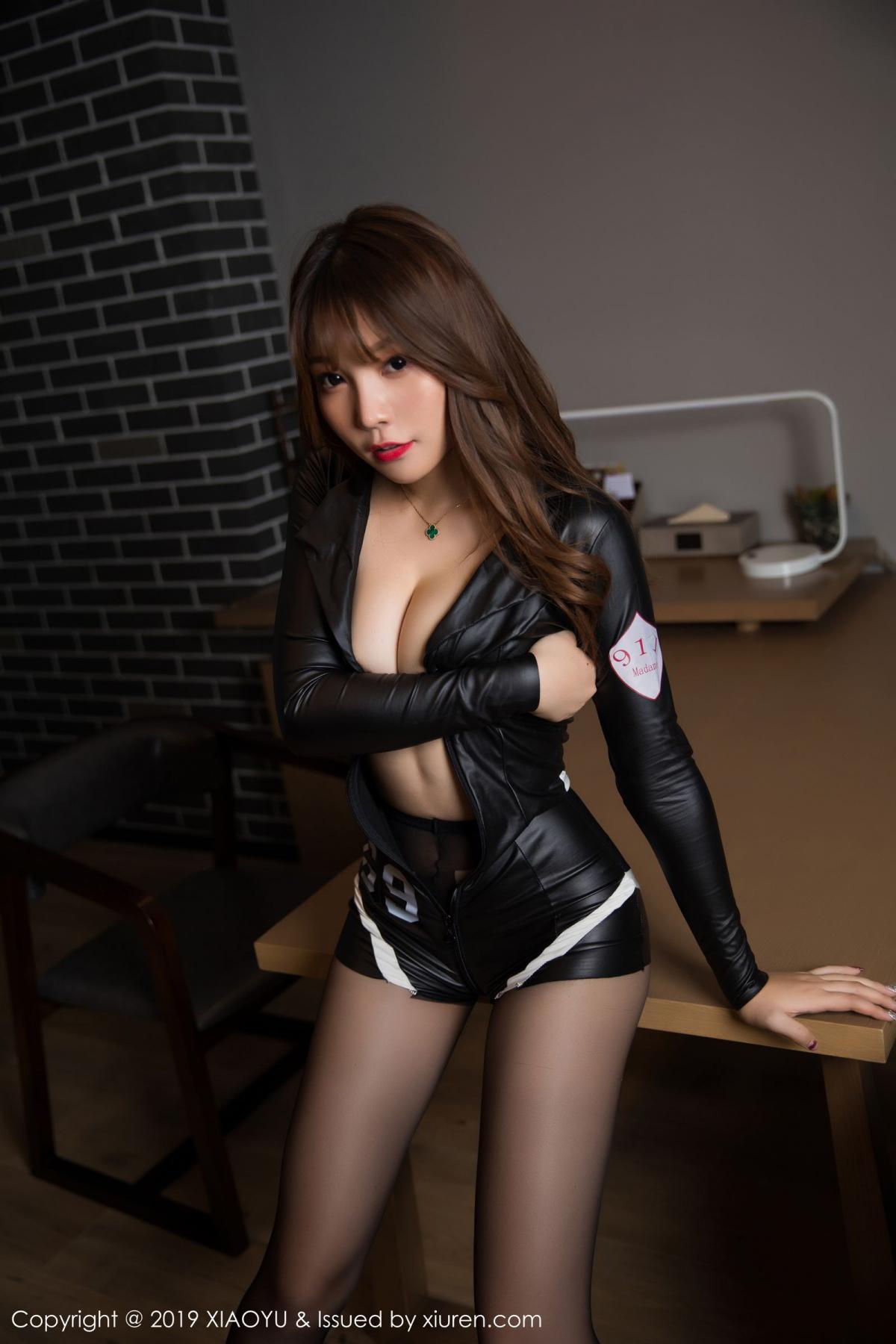 [XiaoYu] Vol.151 Chen Zhi 24P, Adult, Chen Zhi, XiaoYu