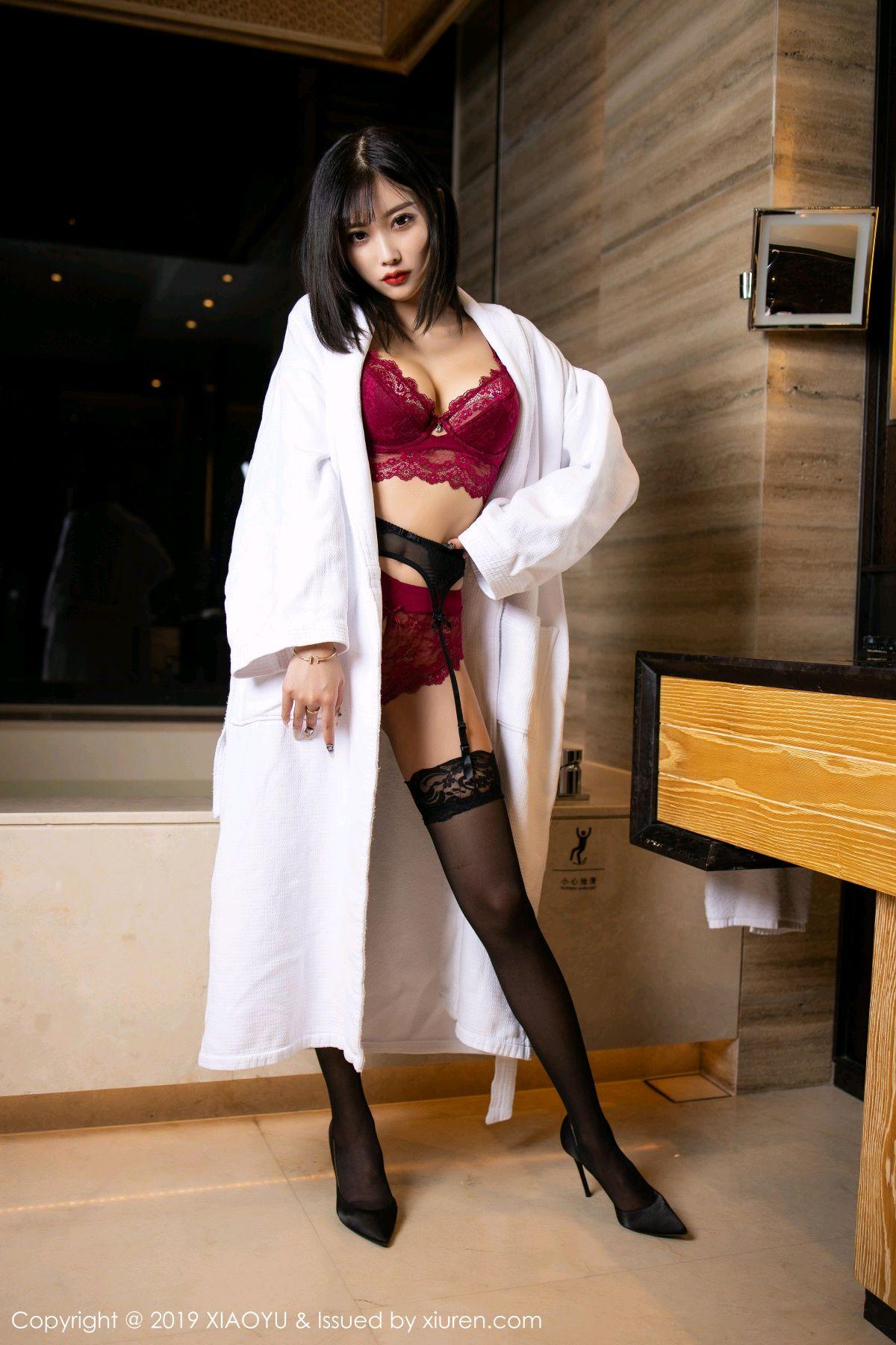 [XiaoYu] Vol.153 Yang Chen Chen 14P, Bathroom, Black Silk, Underwear, XiaoYu, Yang Chen Chen