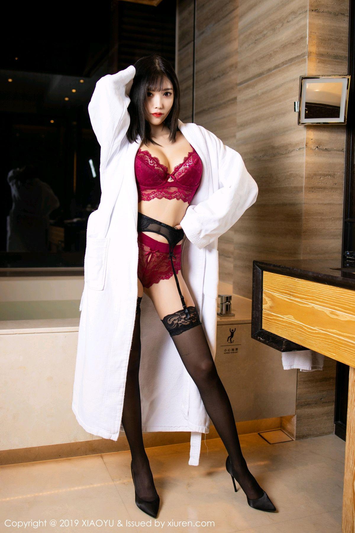 [XiaoYu] Vol.153 Yang Chen Chen 15P, Bathroom, Black Silk, Underwear, XiaoYu, Yang Chen Chen