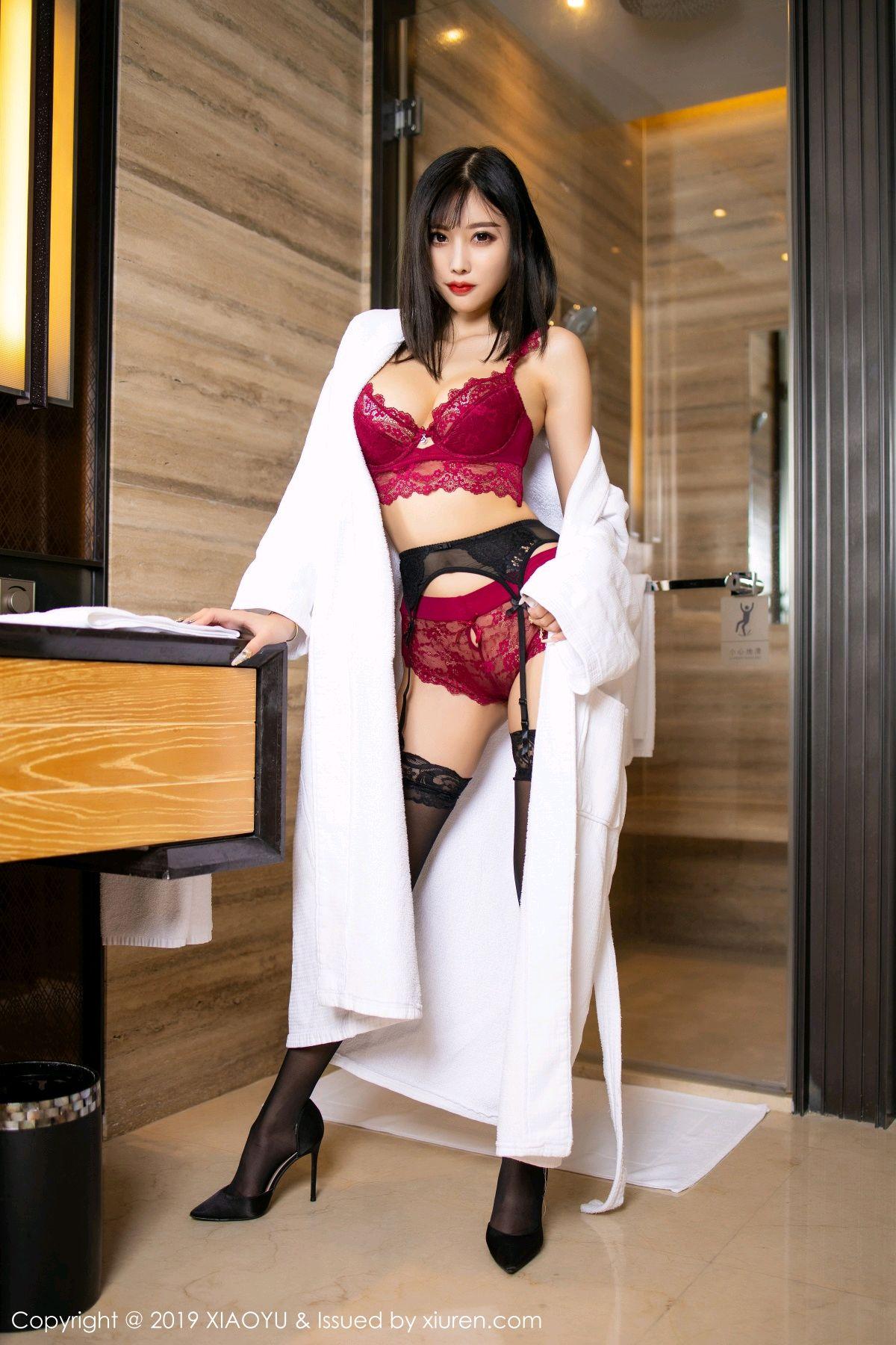 [XiaoYu] Vol.153 Yang Chen Chen 17P, Bathroom, Black Silk, Underwear, XiaoYu, Yang Chen Chen