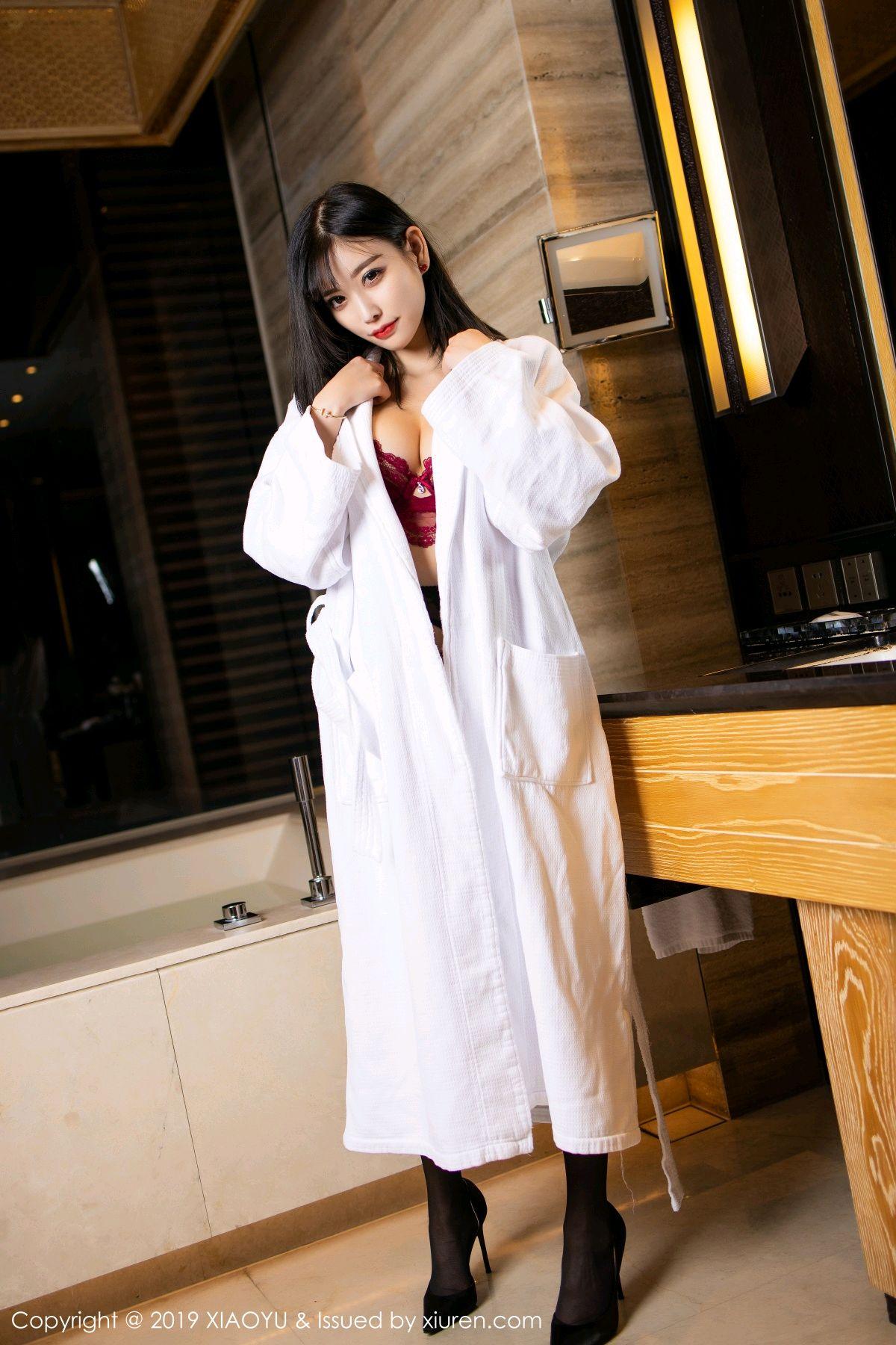 [XiaoYu] Vol.153 Yang Chen Chen 9P, Bathroom, Black Silk, Underwear, XiaoYu, Yang Chen Chen
