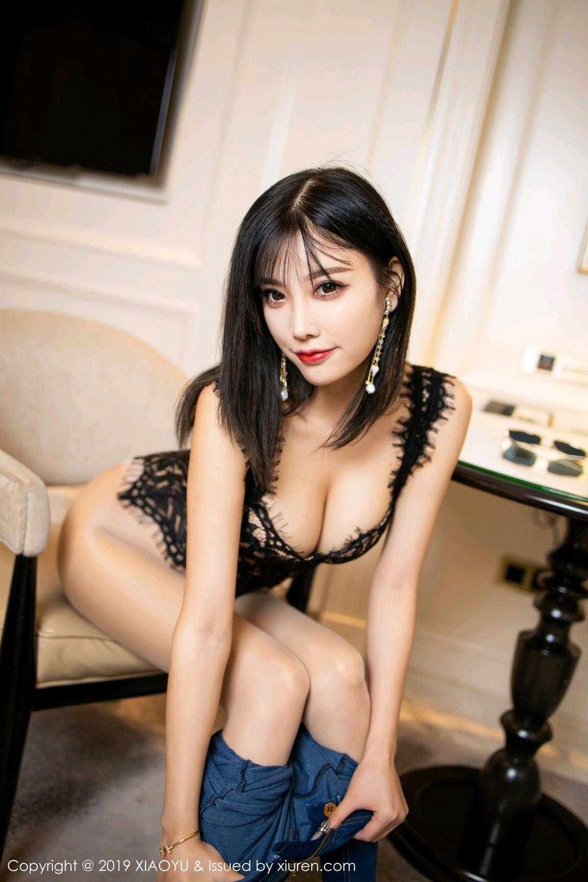 [XiaoYu] Vol.157 Yang Chen Chen 39P, XiaoYu, Yang Chen Chen