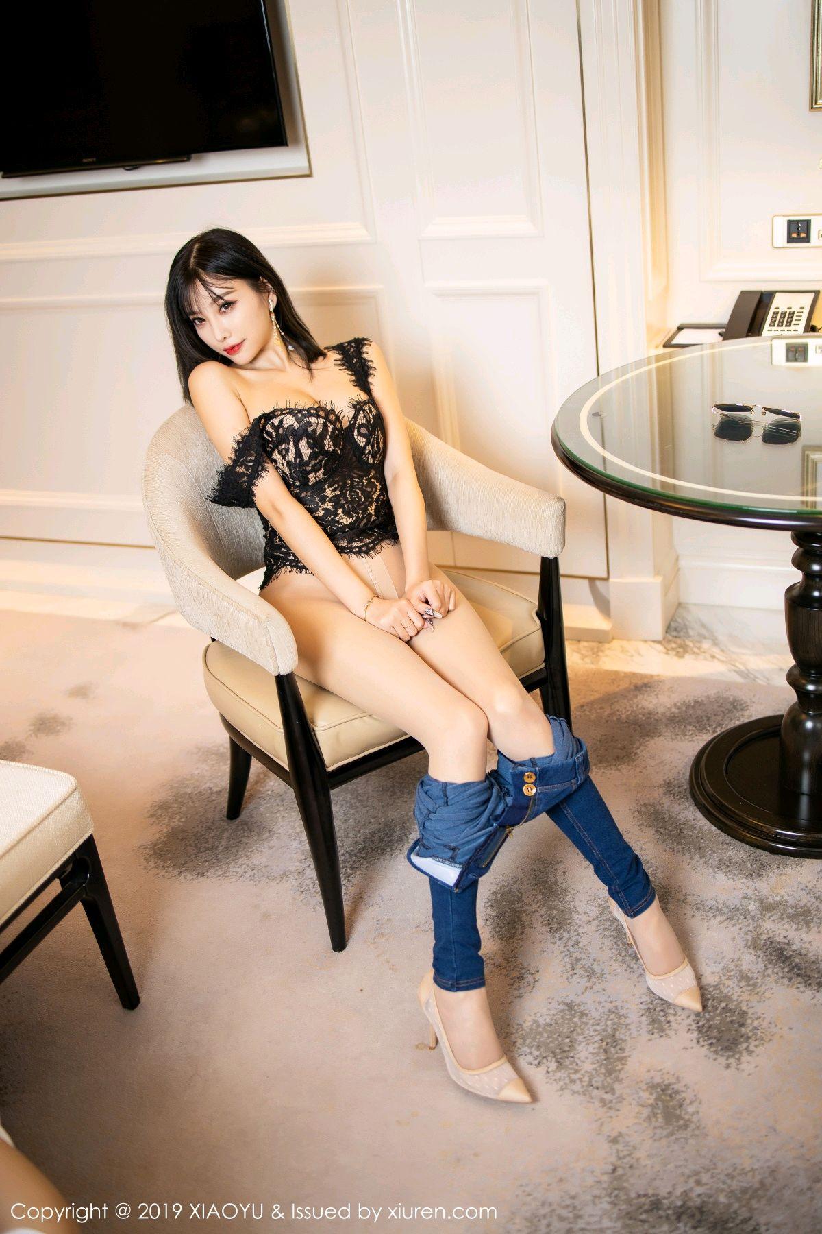 [XiaoYu] Vol.157 Yang Chen Chen 41P, XiaoYu, Yang Chen Chen